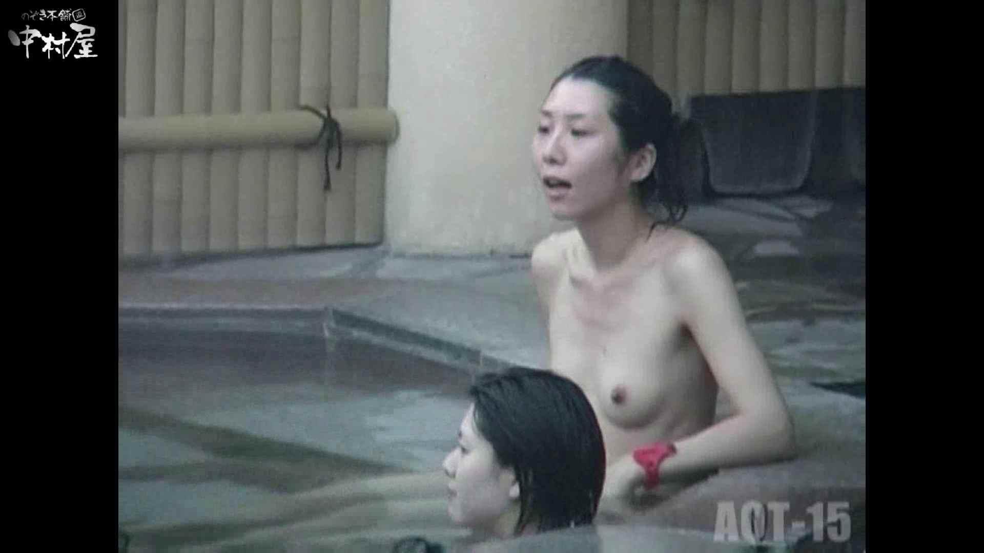 Aquaな露天風呂Vol.878潜入盗撮露天風呂十五判湯 其の七 盗撮シリーズ エロ画像 97PIX 29
