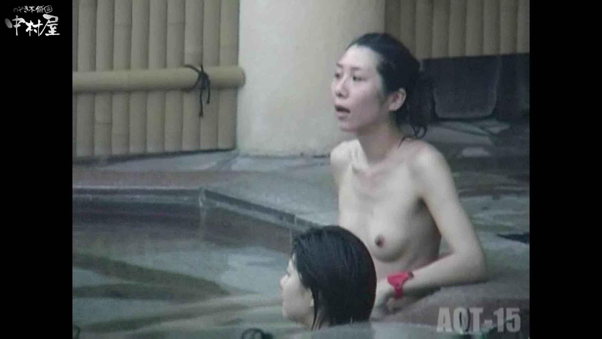 Aquaな露天風呂Vol.878潜入盗撮露天風呂十五判湯 其の七 潜入  97PIX 30