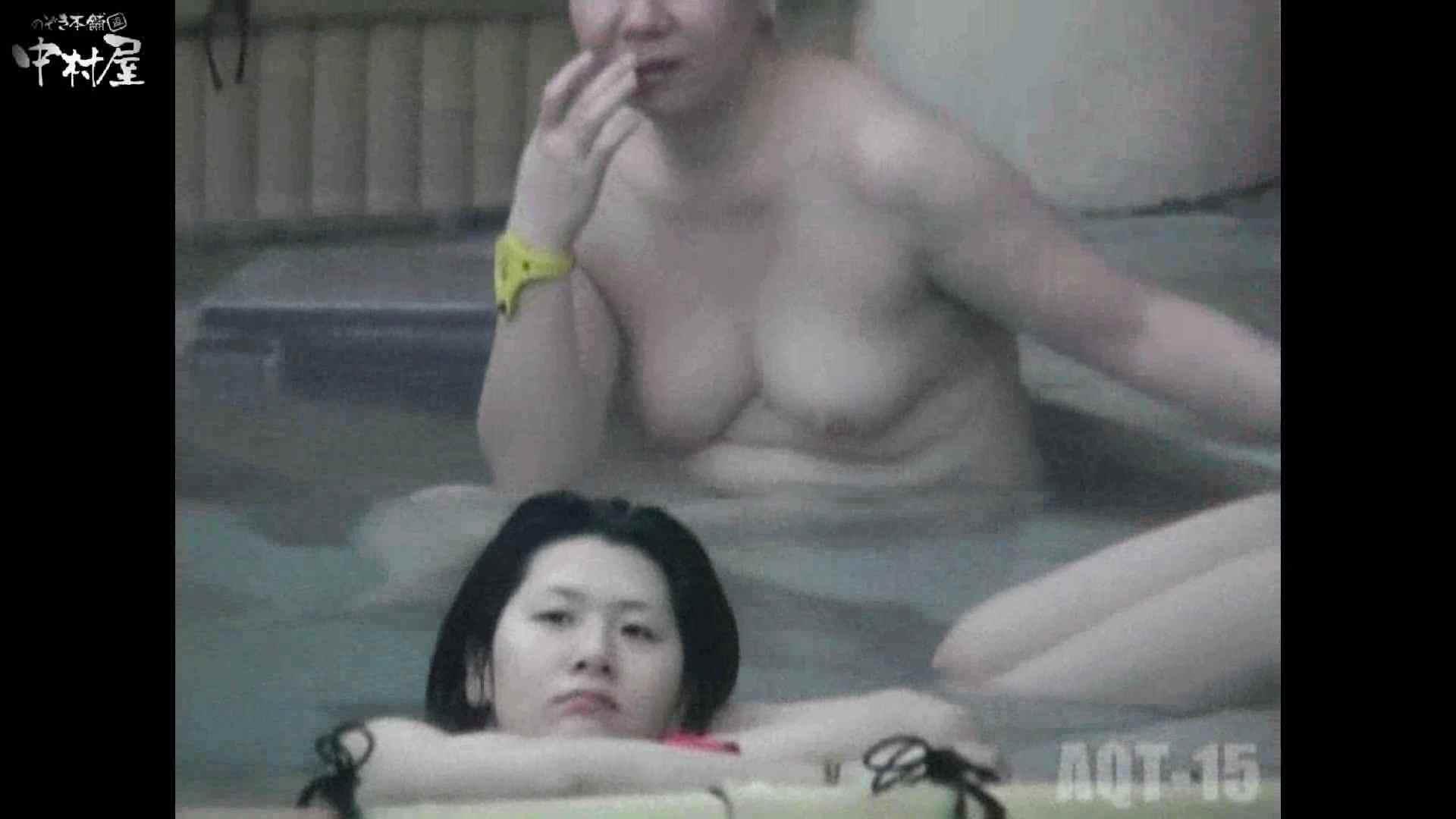 Aquaな露天風呂Vol.878潜入盗撮露天風呂十五判湯 其の七 潜入  97PIX 39