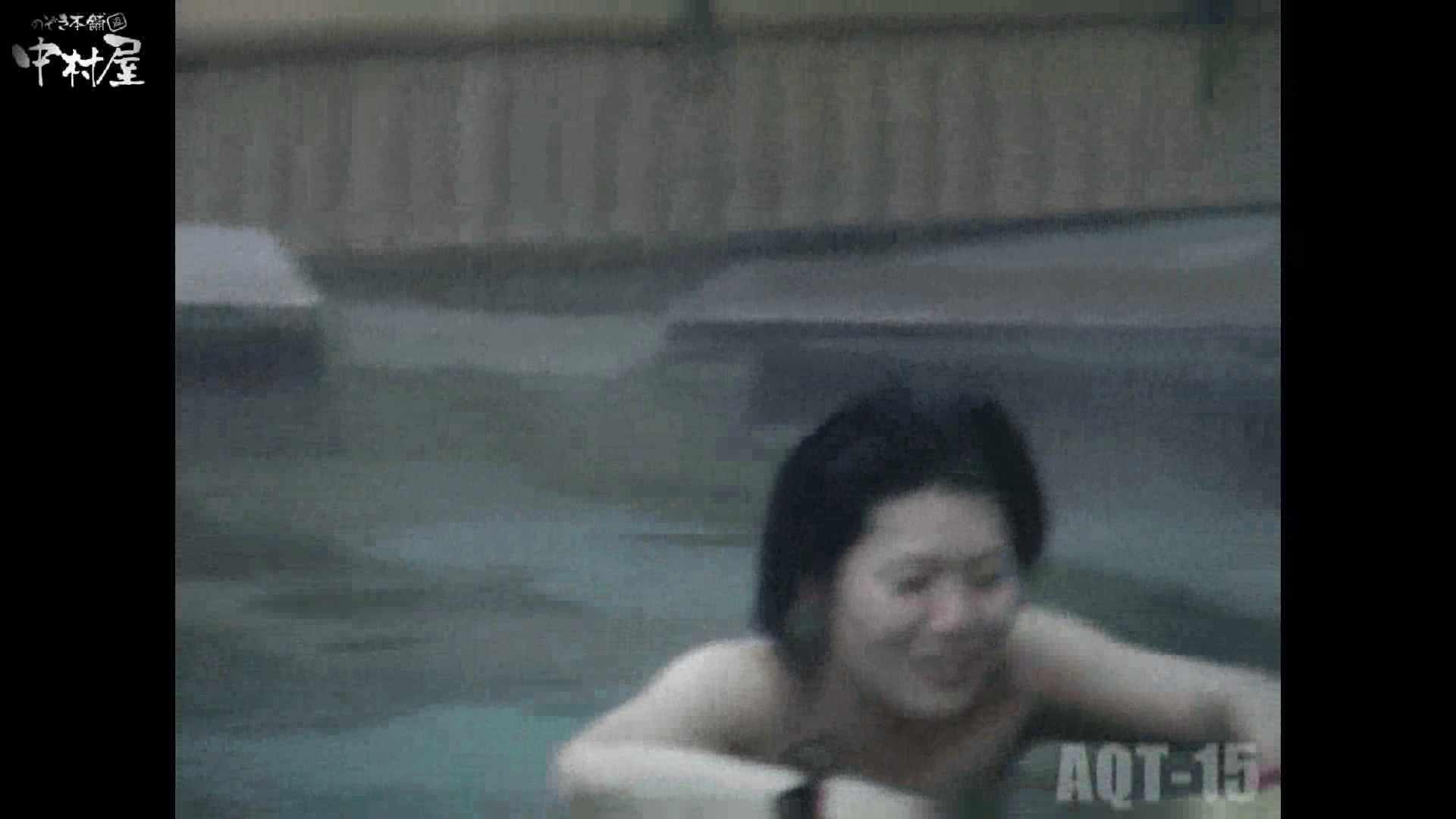 Aquaな露天風呂Vol.878潜入盗撮露天風呂十五判湯 其の七 盗撮シリーズ エロ画像 97PIX 56