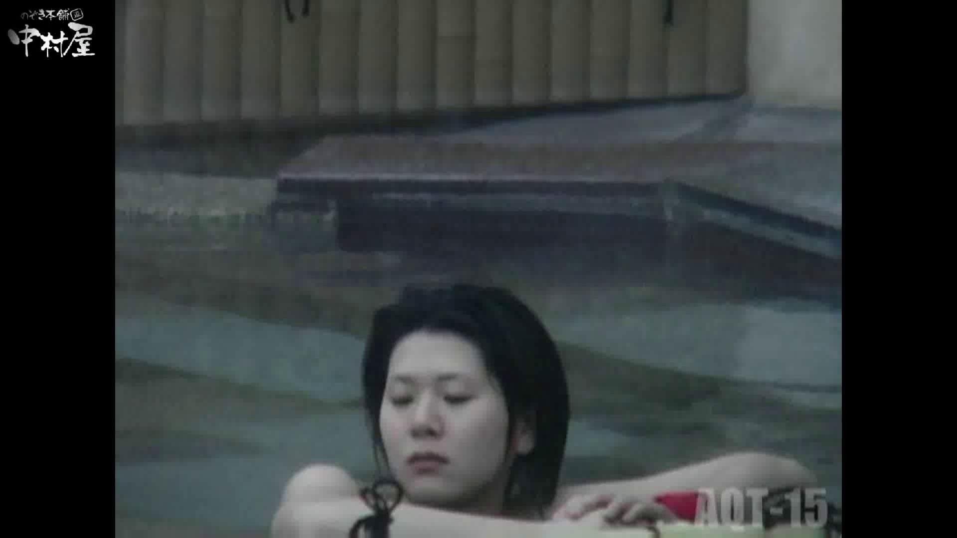 Aquaな露天風呂Vol.878潜入盗撮露天風呂十五判湯 其の七 盗撮シリーズ エロ画像 97PIX 68