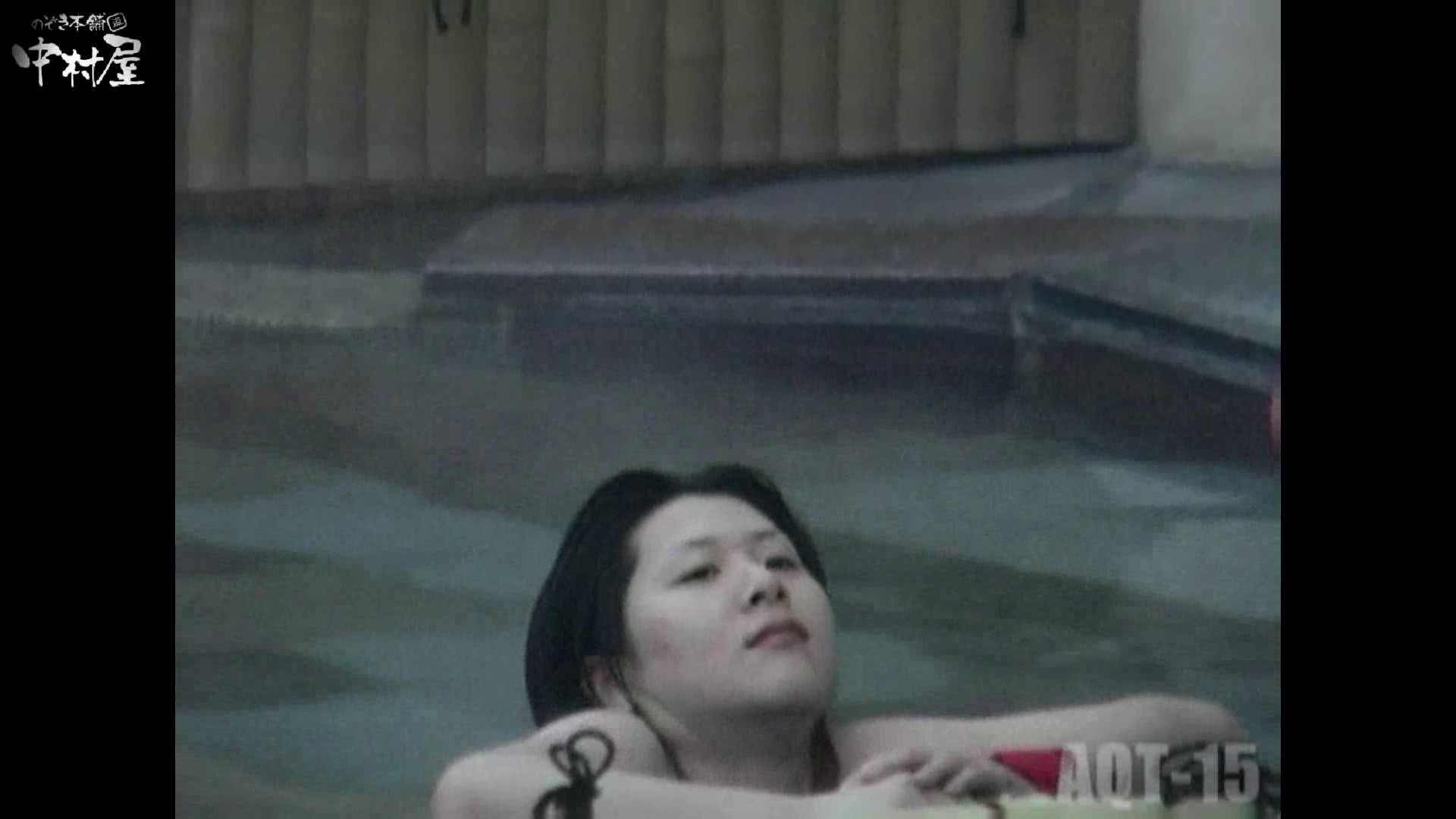 Aquaな露天風呂Vol.878潜入盗撮露天風呂十五判湯 其の七 潜入 | 露天風呂編  97PIX 70