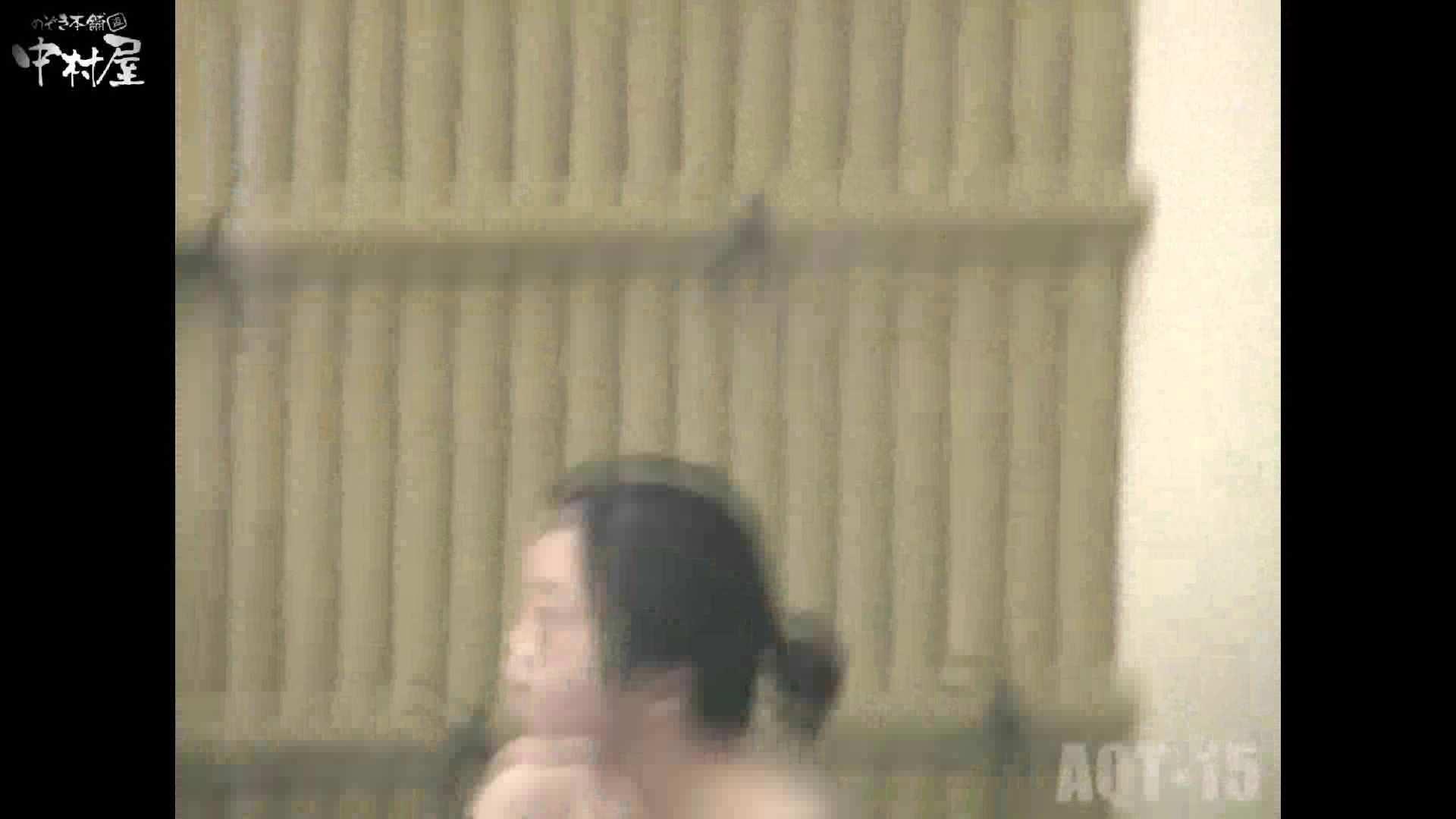 Aquaな露天風呂Vol.878潜入盗撮露天風呂十五判湯 其の八 潜入 | 露天風呂編  96PIX 10