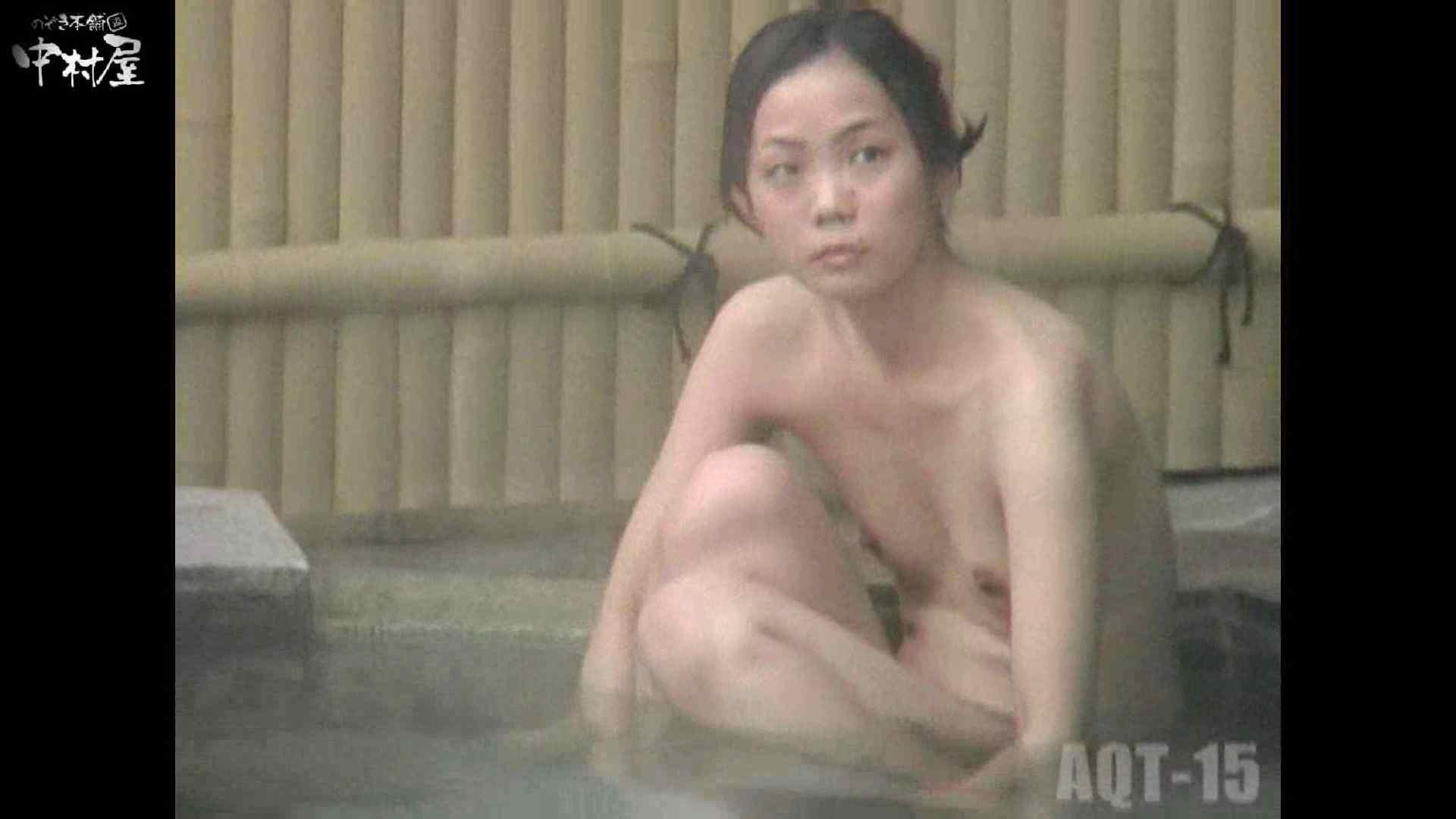 Aquaな露天風呂Vol.878潜入盗撮露天風呂十五判湯 其の八 潜入  96PIX 12