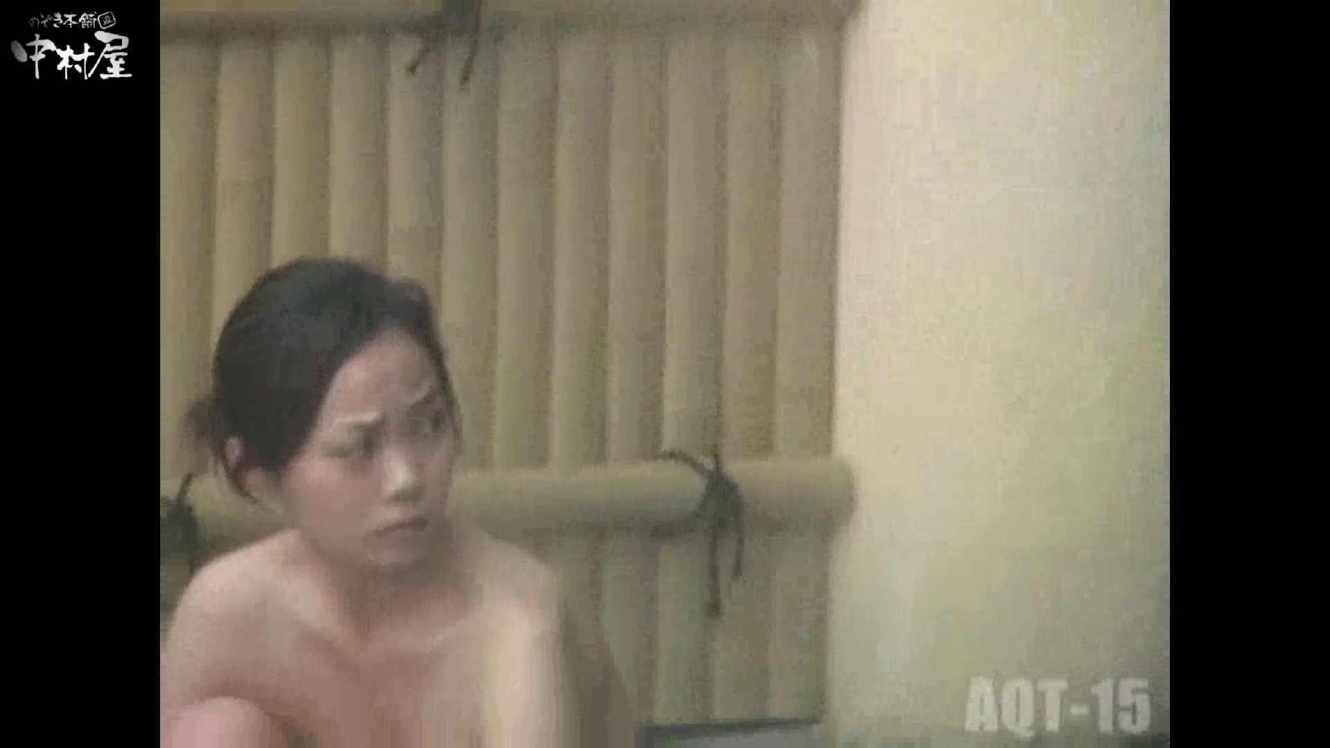 Aquaな露天風呂Vol.878潜入盗撮露天風呂十五判湯 其の八 潜入 | 露天風呂編  96PIX 13
