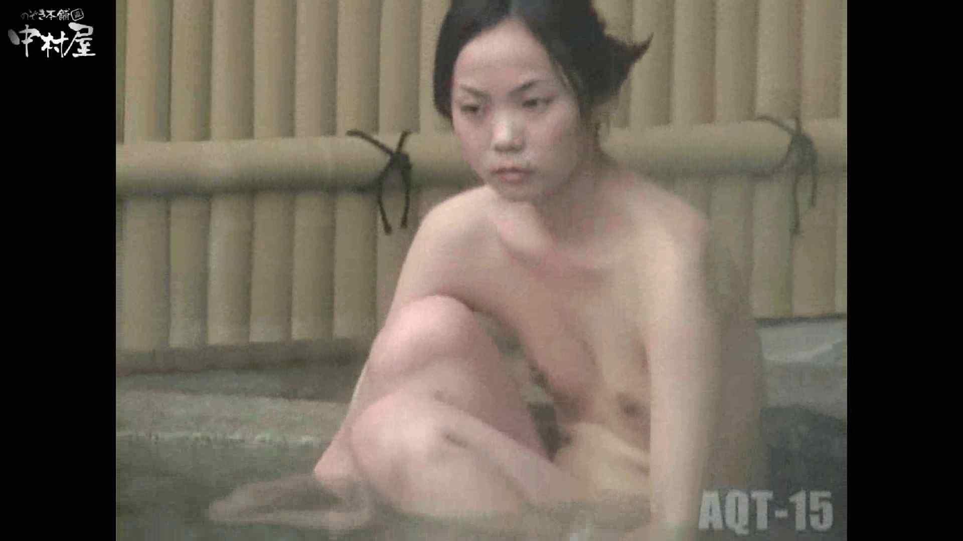 Aquaな露天風呂Vol.878潜入盗撮露天風呂十五判湯 其の八 盗撮シリーズ セックス無修正動画無料 96PIX 14