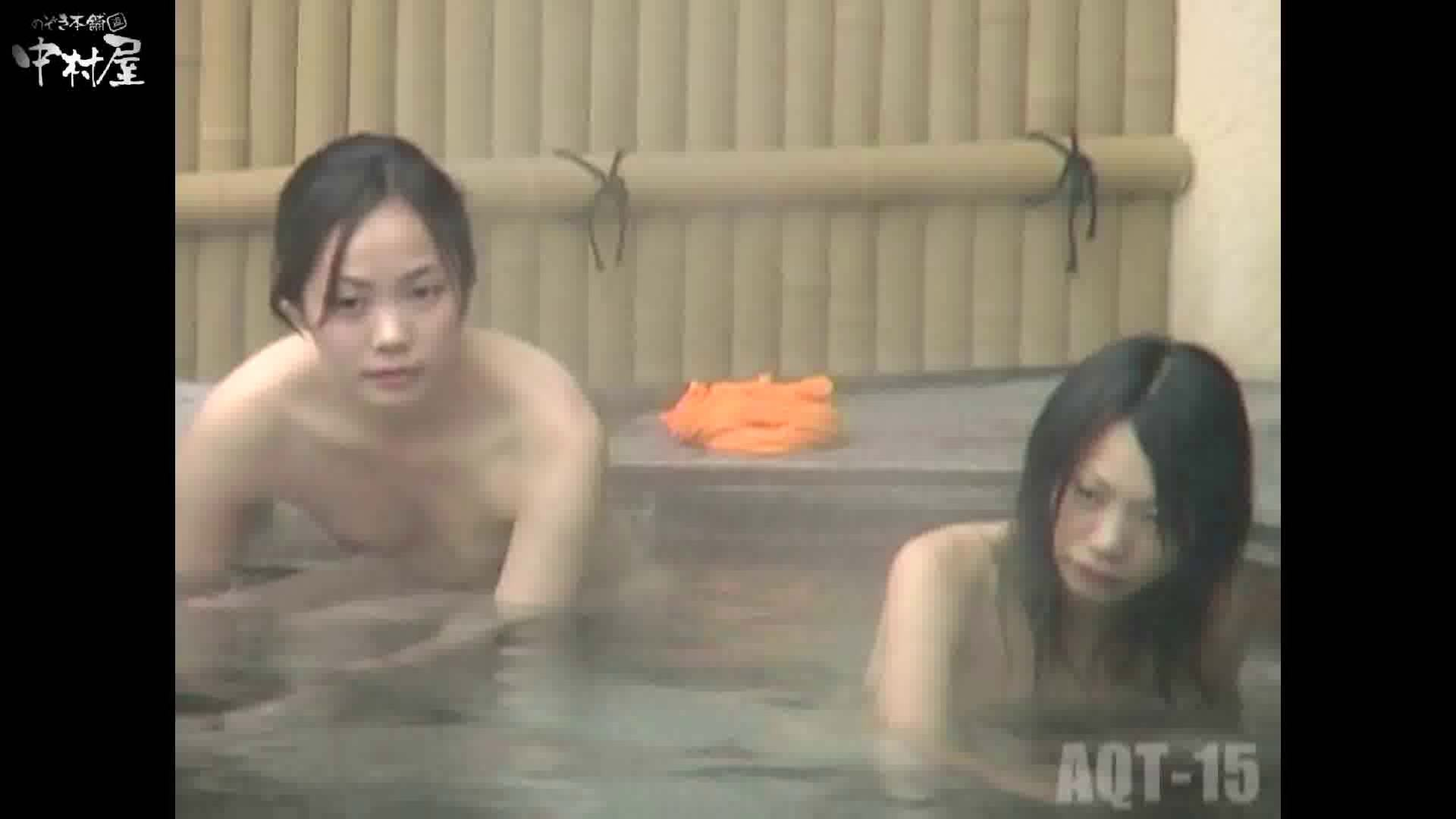 Aquaな露天風呂Vol.878潜入盗撮露天風呂十五判湯 其の八 潜入 | 露天風呂編  96PIX 43