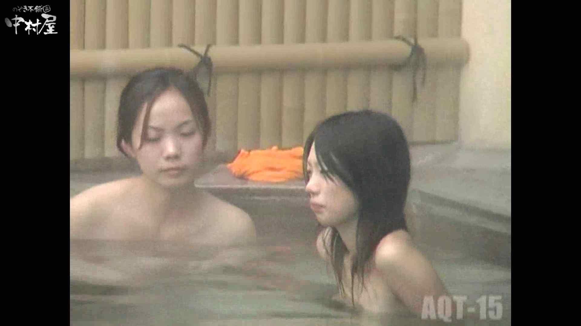 Aquaな露天風呂Vol.878潜入盗撮露天風呂十五判湯 其の八 潜入  96PIX 48