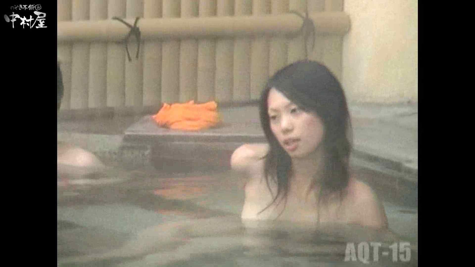 Aquaな露天風呂Vol.878潜入盗撮露天風呂十五判湯 其の八 潜入 | 露天風呂編  96PIX 58