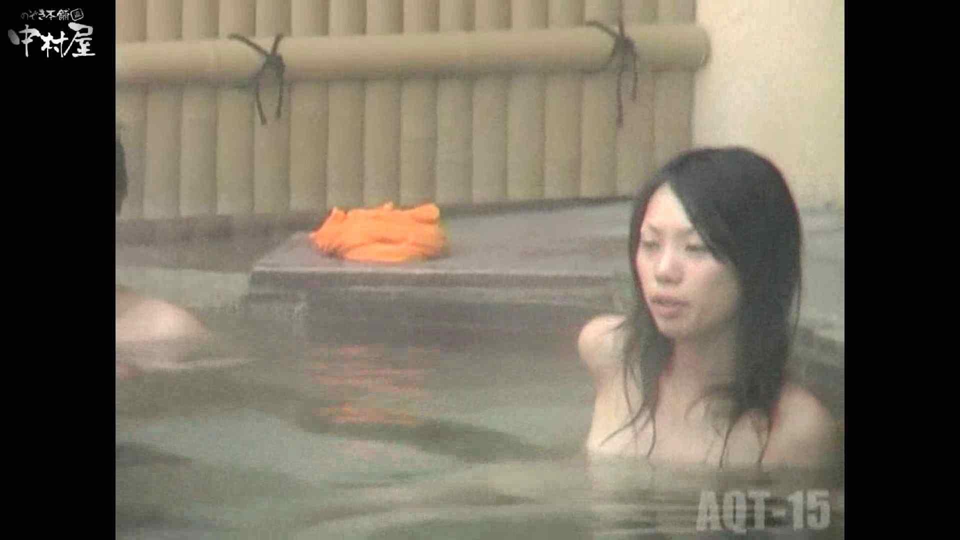 Aquaな露天風呂Vol.878潜入盗撮露天風呂十五判湯 其の八 潜入  96PIX 60