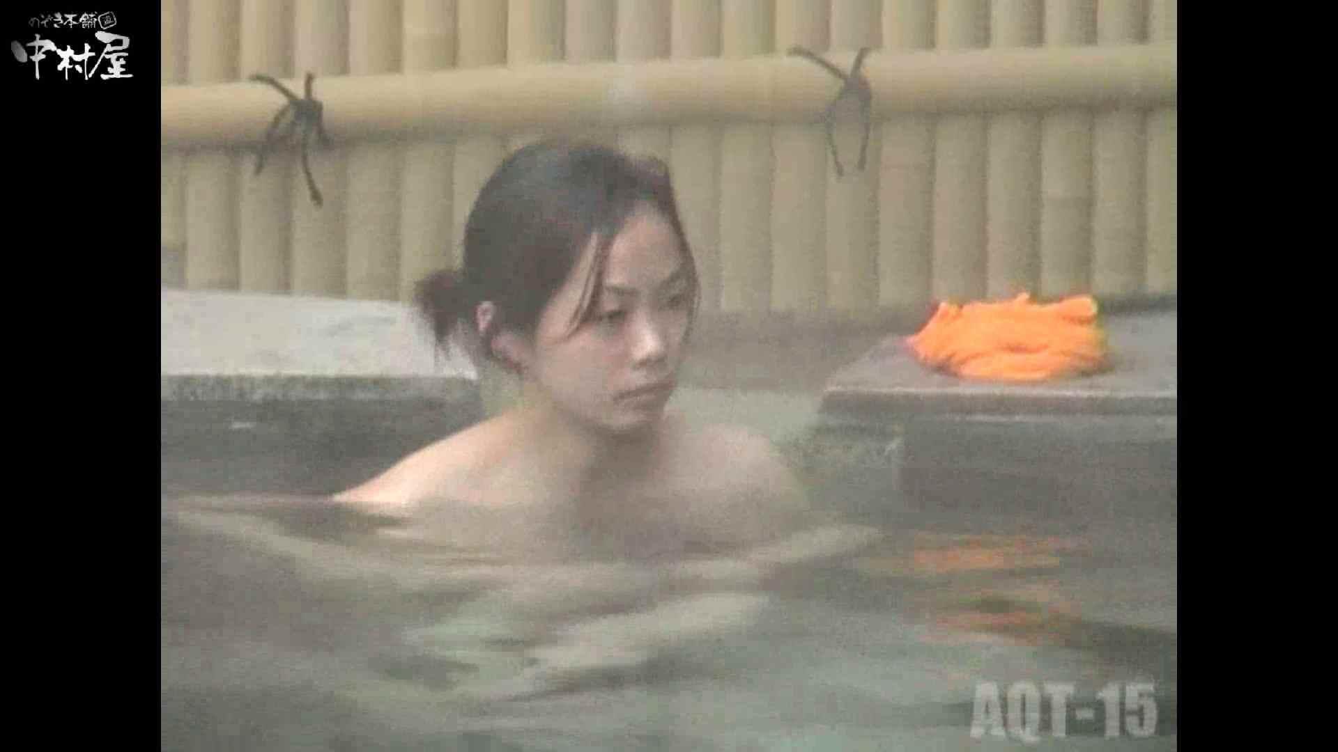 Aquaな露天風呂Vol.878潜入盗撮露天風呂十五判湯 其の八 潜入  96PIX 75