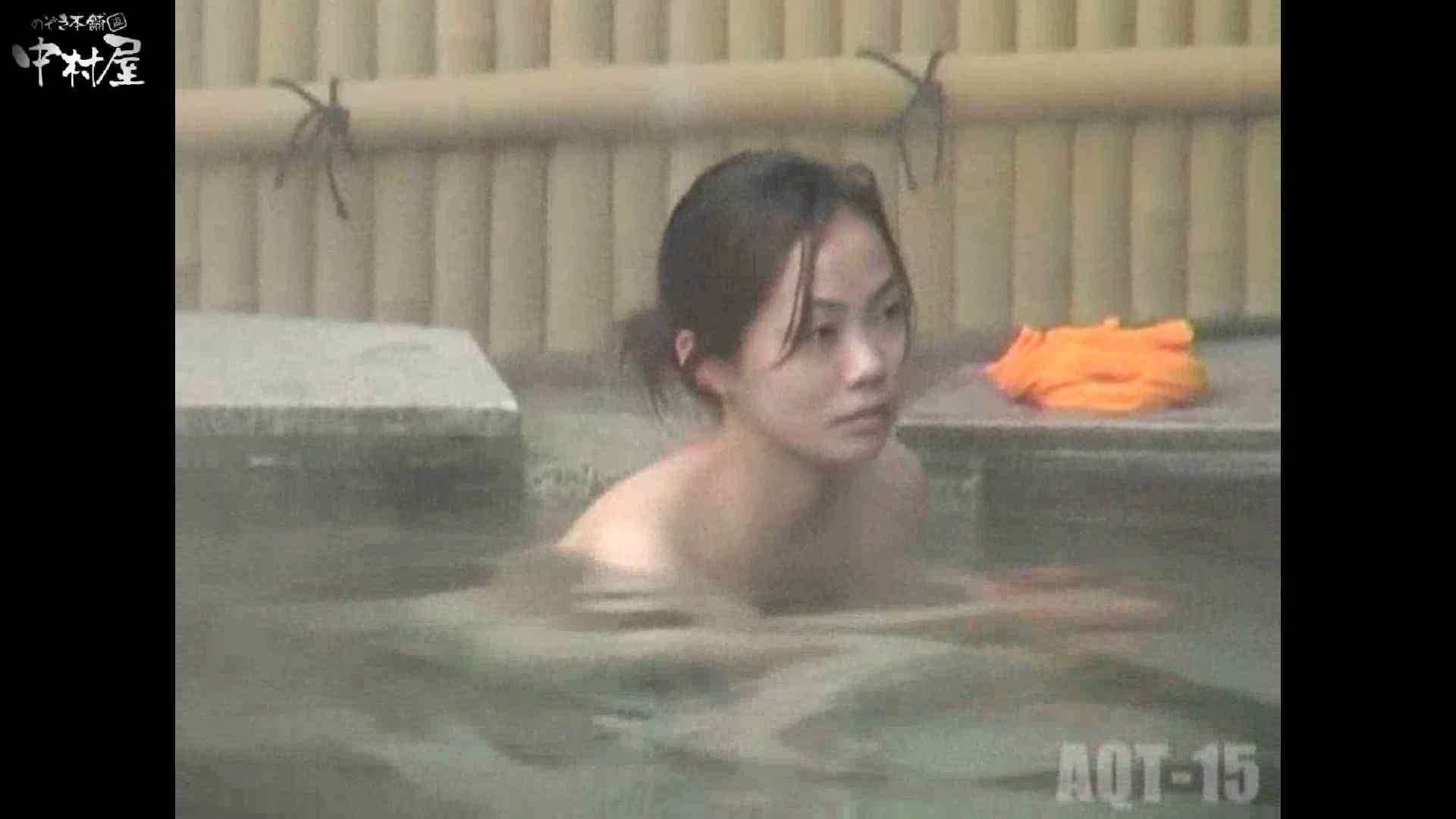 Aquaな露天風呂Vol.878潜入盗撮露天風呂十五判湯 其の八 潜入 | 露天風呂編  96PIX 82