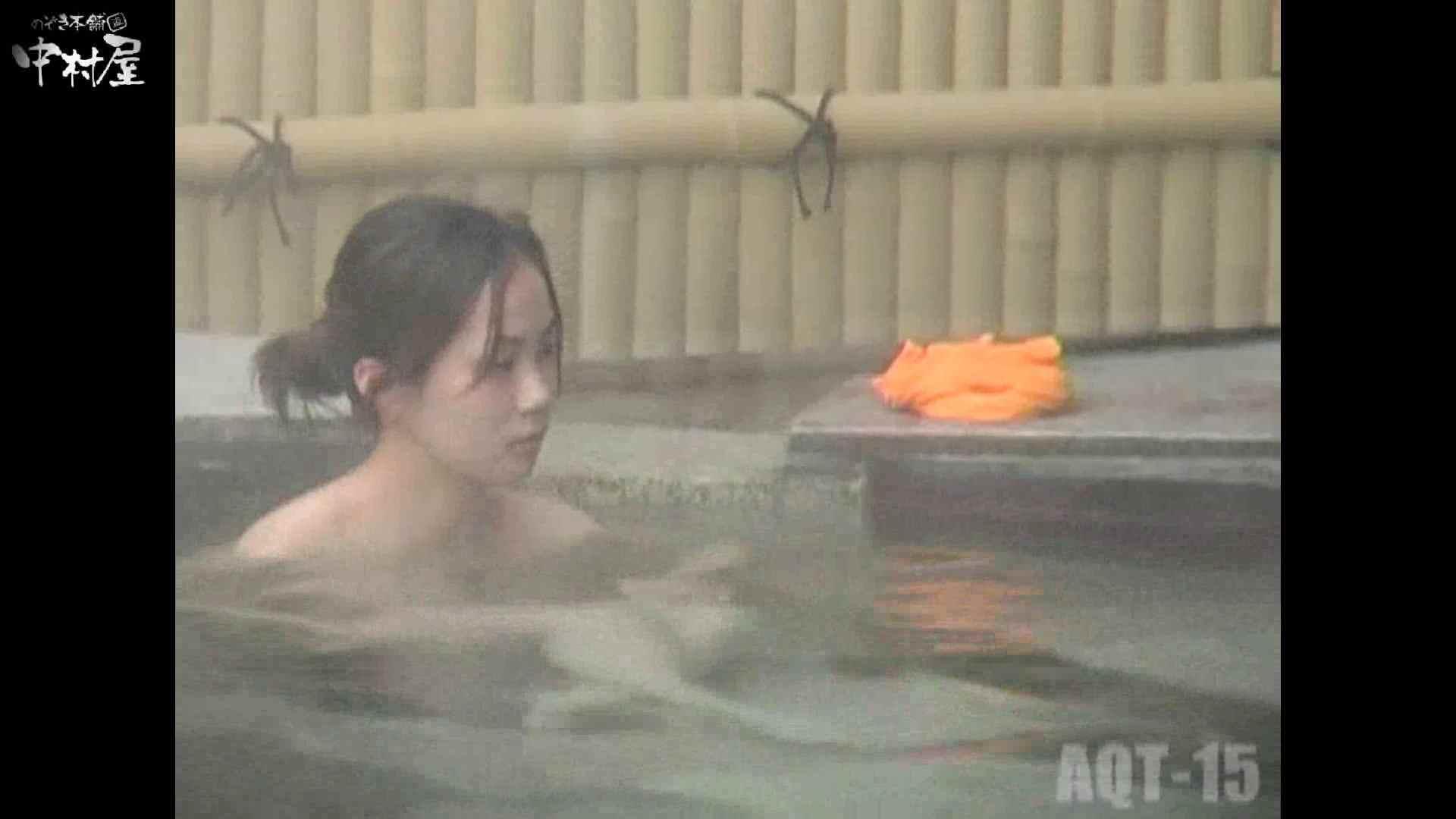 Aquaな露天風呂Vol.878潜入盗撮露天風呂十五判湯 其の八 潜入  96PIX 84