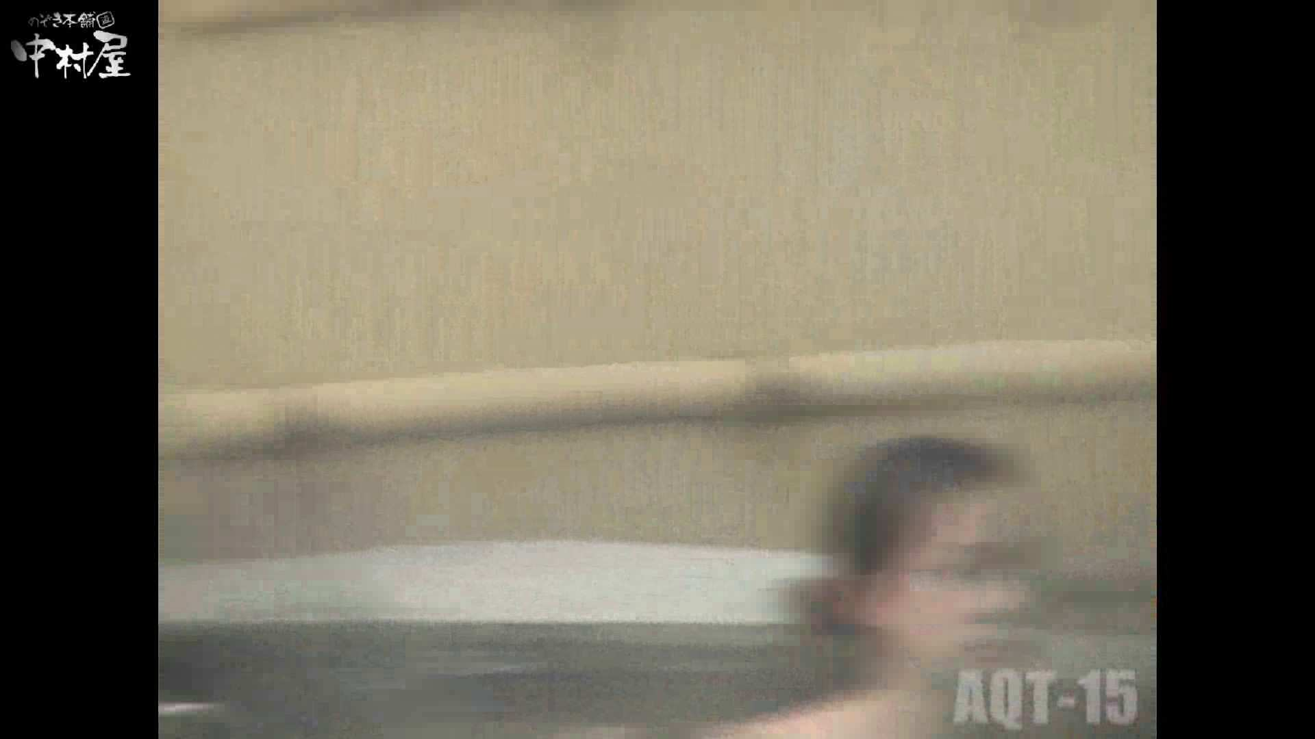 Aquaな露天風呂Vol.878潜入盗撮露天風呂十五判湯 其の八 潜入  96PIX 87