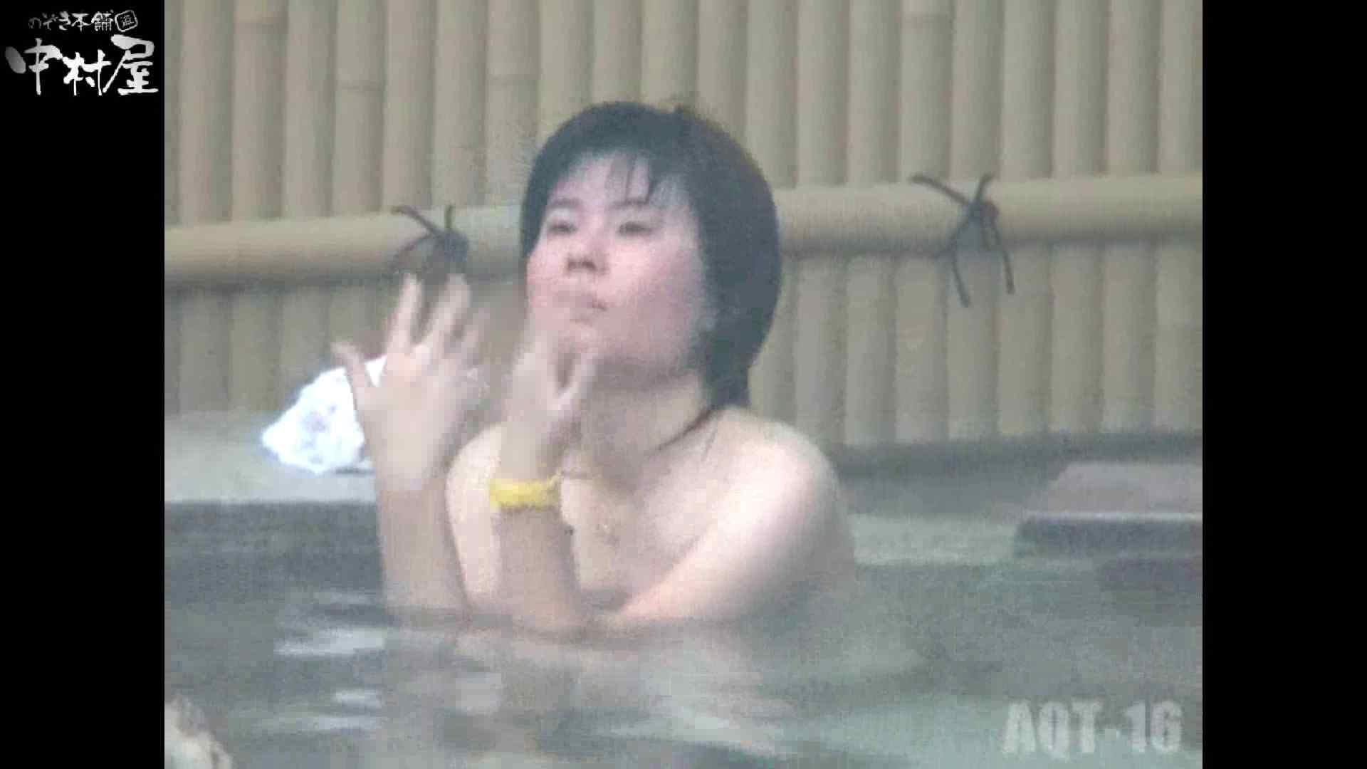 Aquaな露天風呂Vol.880潜入盗撮露天風呂十六判湯 其の二 露天風呂編 エロ画像 75PIX 11