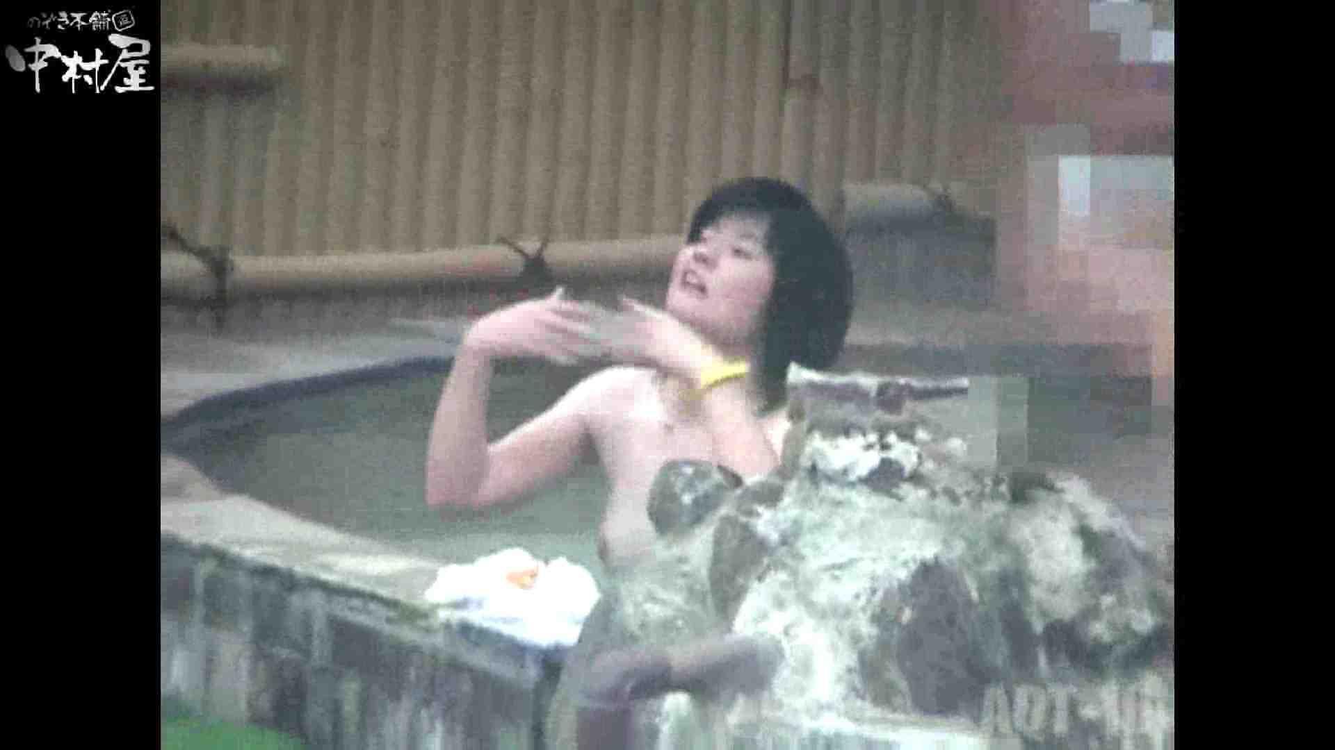 Aquaな露天風呂Vol.880潜入盗撮露天風呂十六判湯 其の二 露天風呂編 エロ画像 75PIX 23