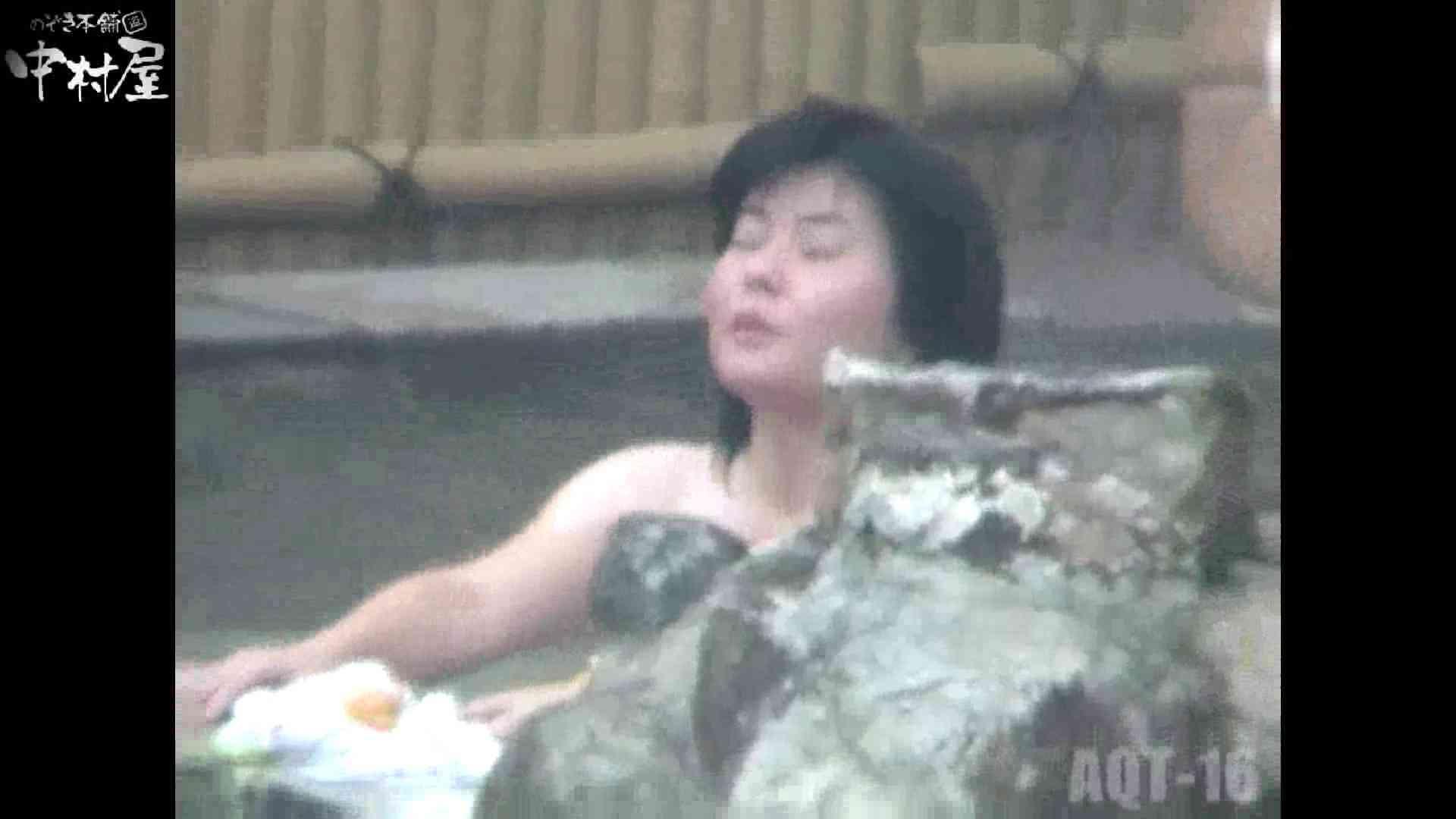 Aquaな露天風呂Vol.880潜入盗撮露天風呂十六判湯 其の二 盗撮シリーズ | 潜入  75PIX 25