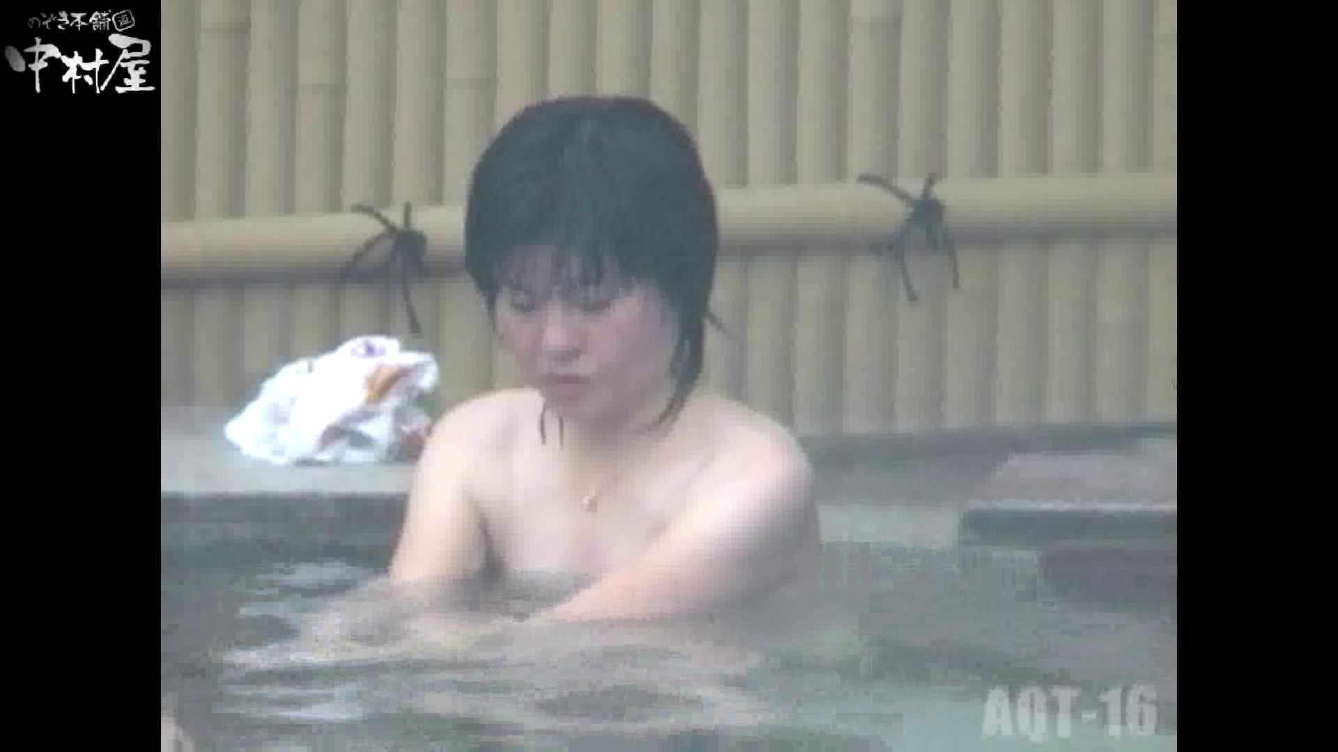 Aquaな露天風呂Vol.880潜入盗撮露天風呂十六判湯 其の二 露天風呂編 エロ画像 75PIX 68