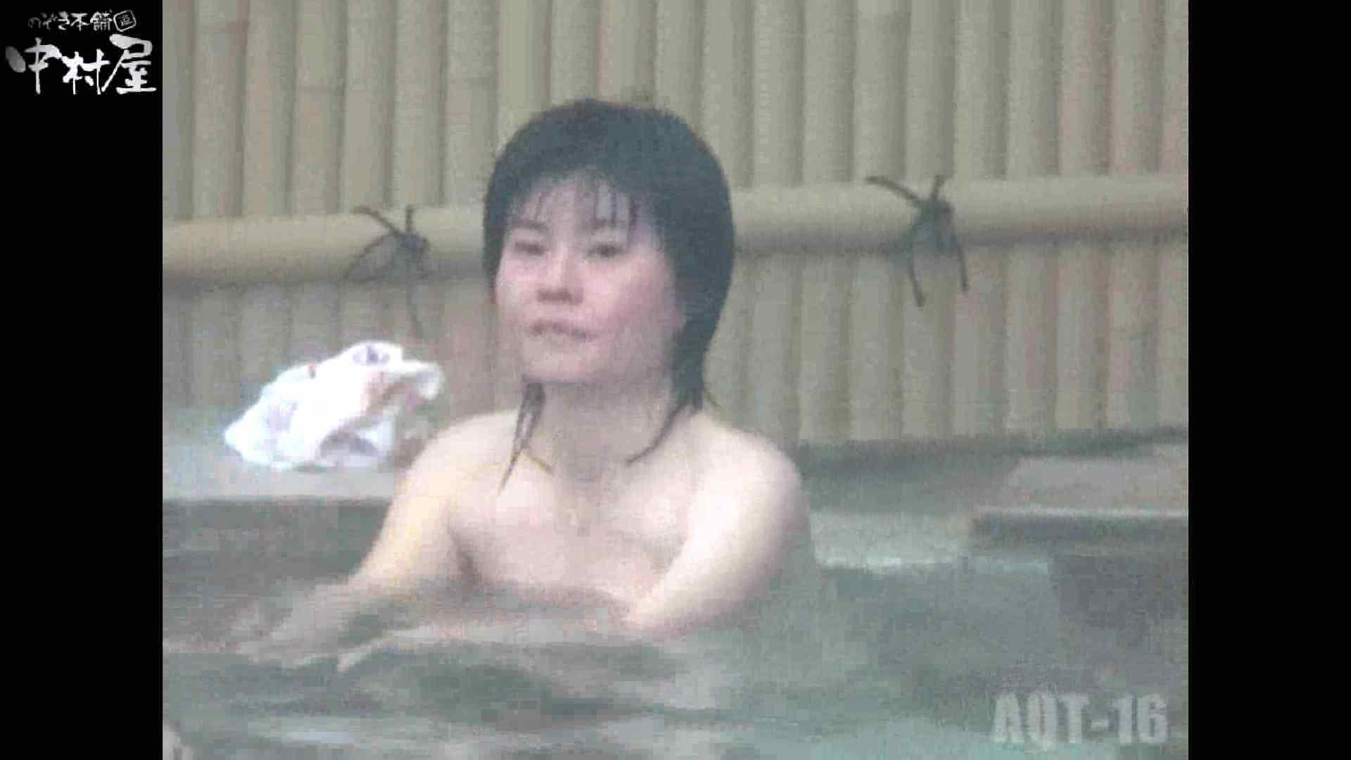 Aquaな露天風呂Vol.880潜入盗撮露天風呂十六判湯 其の二 盗撮シリーズ | 潜入  75PIX 73