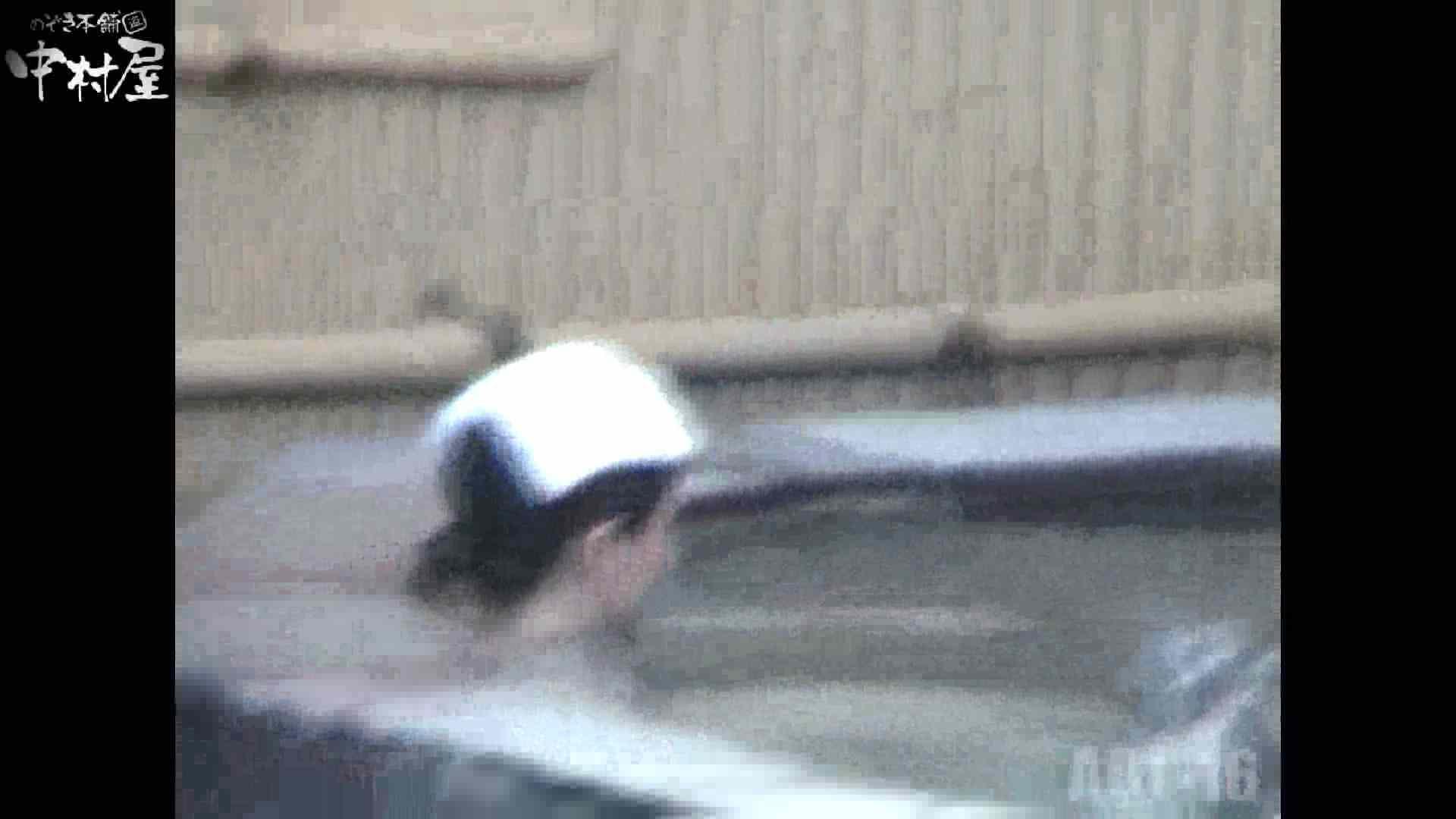 Aquaな露天風呂Vol.880潜入盗撮露天風呂十六判湯 其の六 盗撮シリーズ | 潜入  91PIX 19