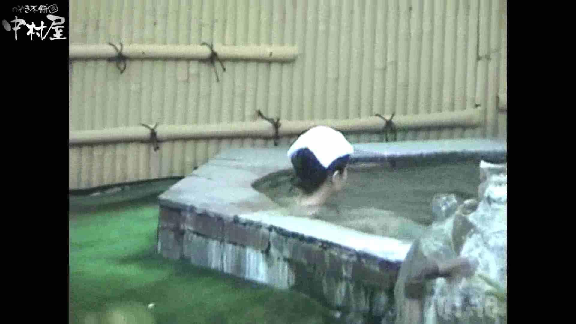 Aquaな露天風呂Vol.880潜入盗撮露天風呂十六判湯 其の六 盗撮シリーズ | 潜入  91PIX 28
