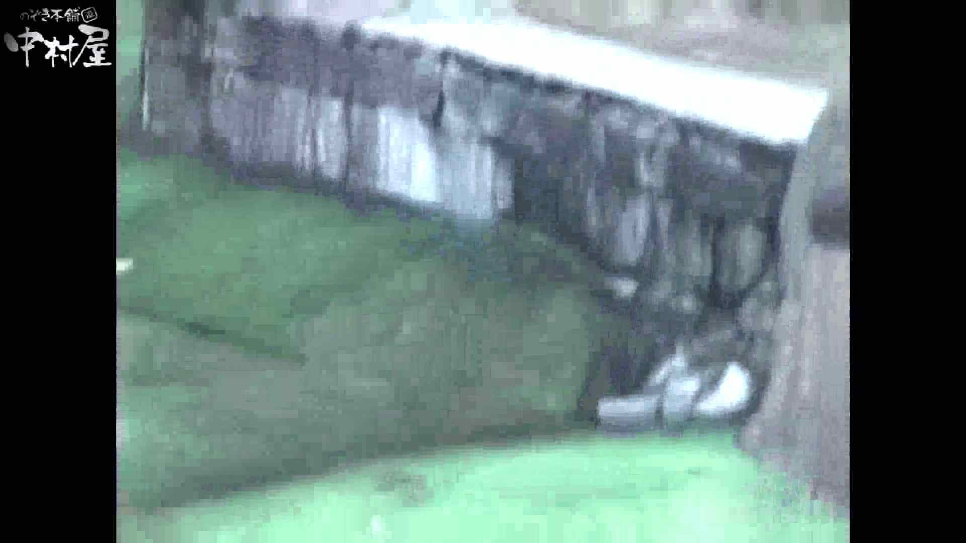 Aquaな露天風呂Vol.880潜入盗撮露天風呂十六判湯 其の六 露天風呂編 おめこ無修正画像 91PIX 35