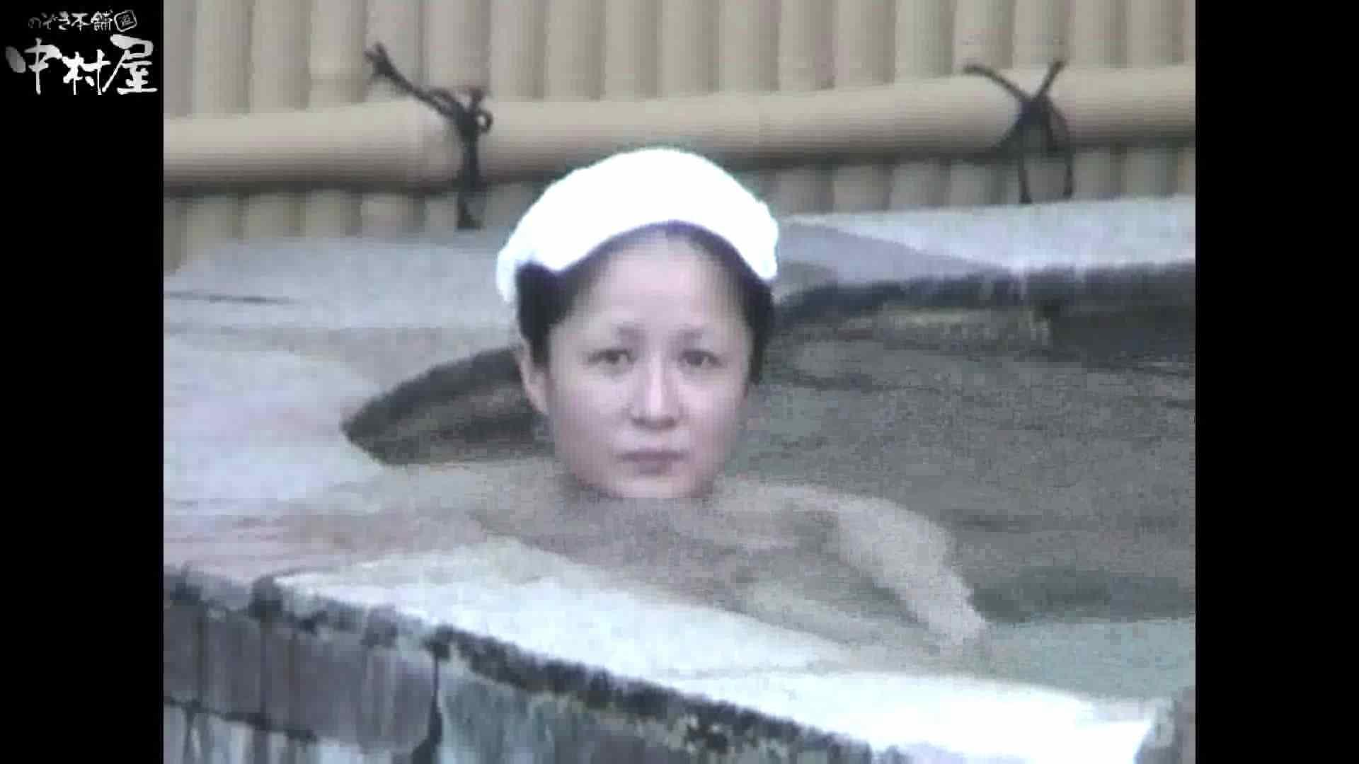 Aquaな露天風呂Vol.880潜入盗撮露天風呂十六判湯 其の六 盗撮シリーズ  91PIX 75
