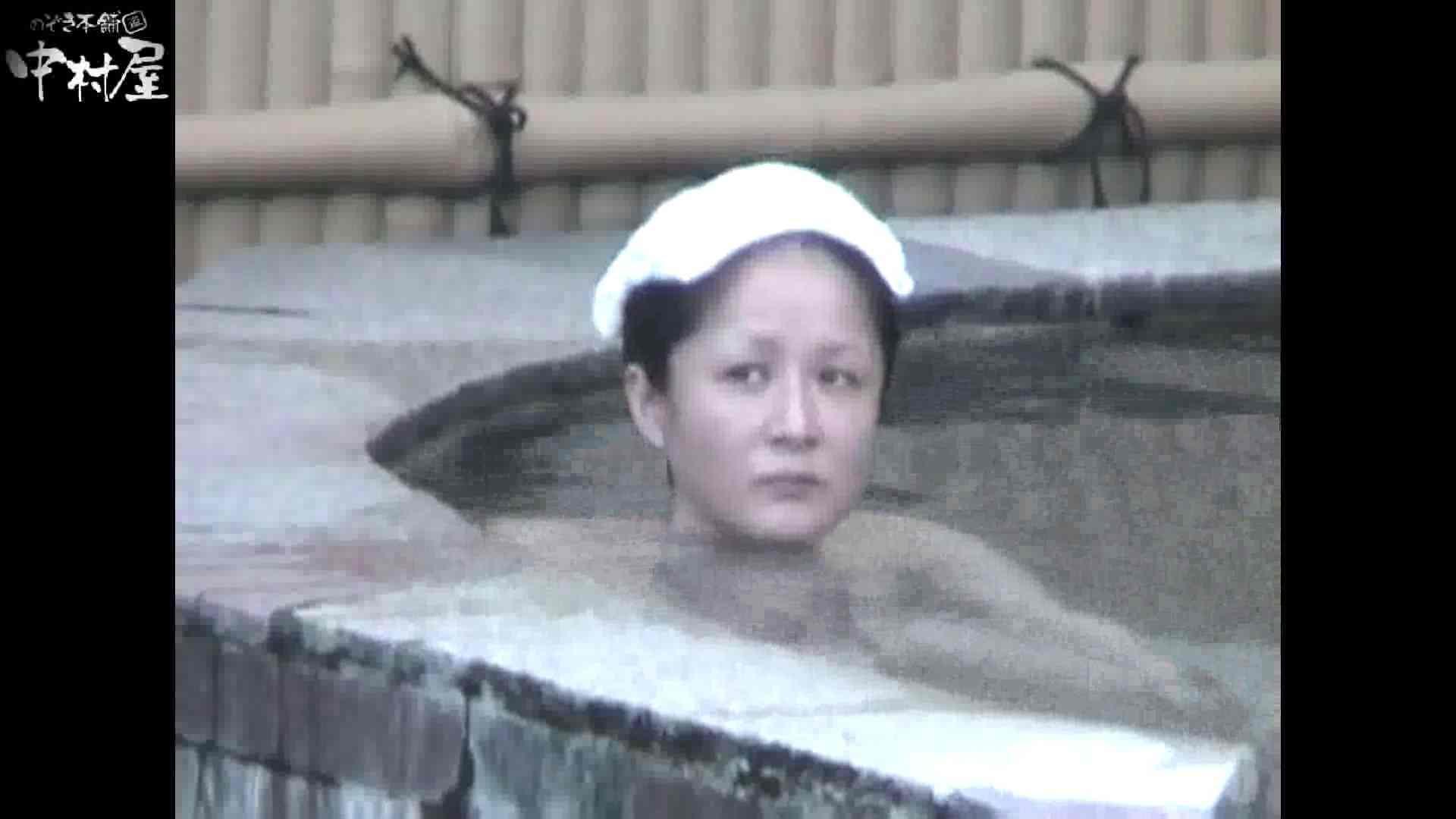 Aquaな露天風呂Vol.880潜入盗撮露天風呂十六判湯 其の六 盗撮シリーズ  91PIX 81