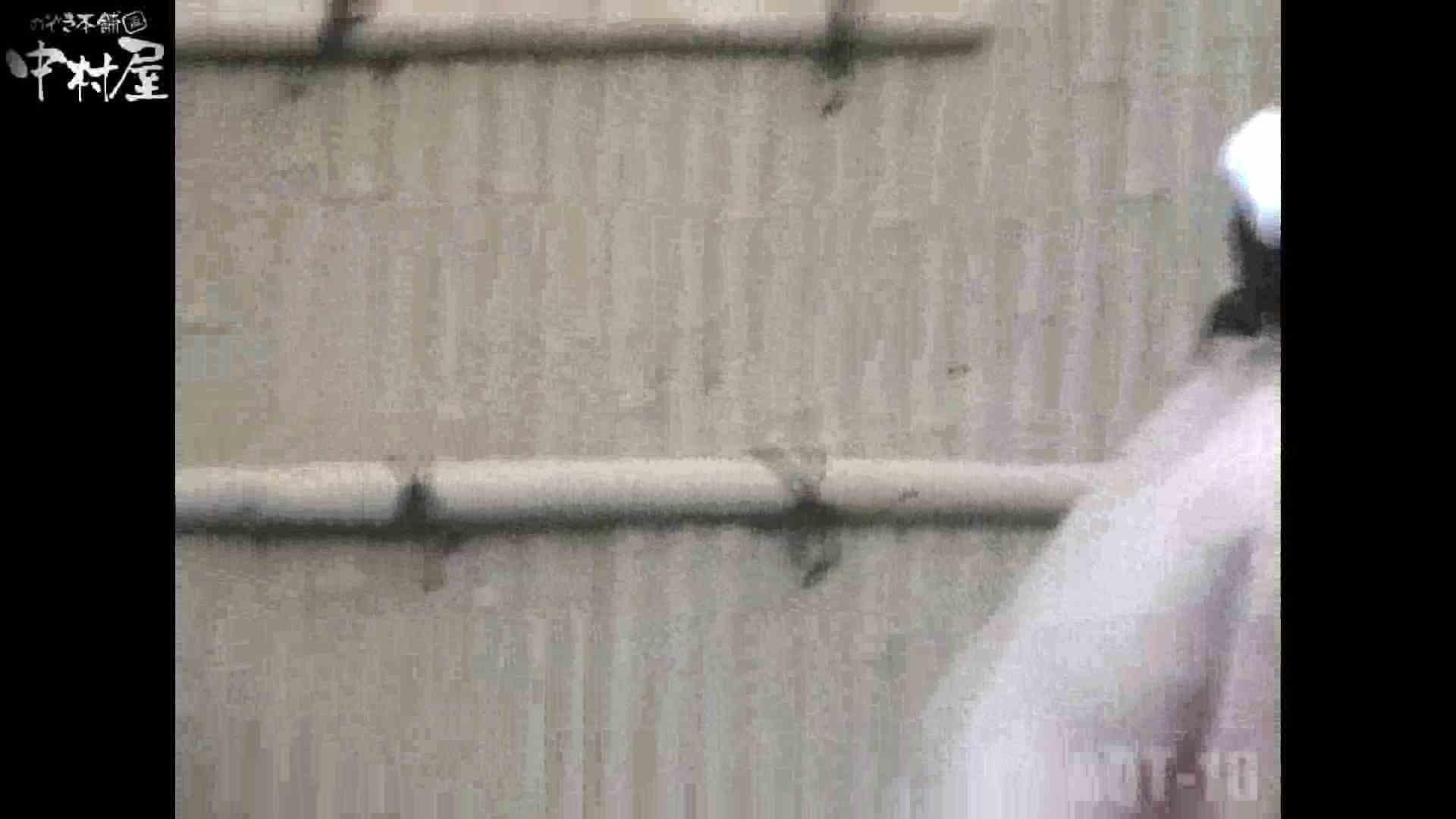 Aquaな露天風呂Vol.880潜入盗撮露天風呂十六判湯 其の六 盗撮シリーズ | 潜入  91PIX 88