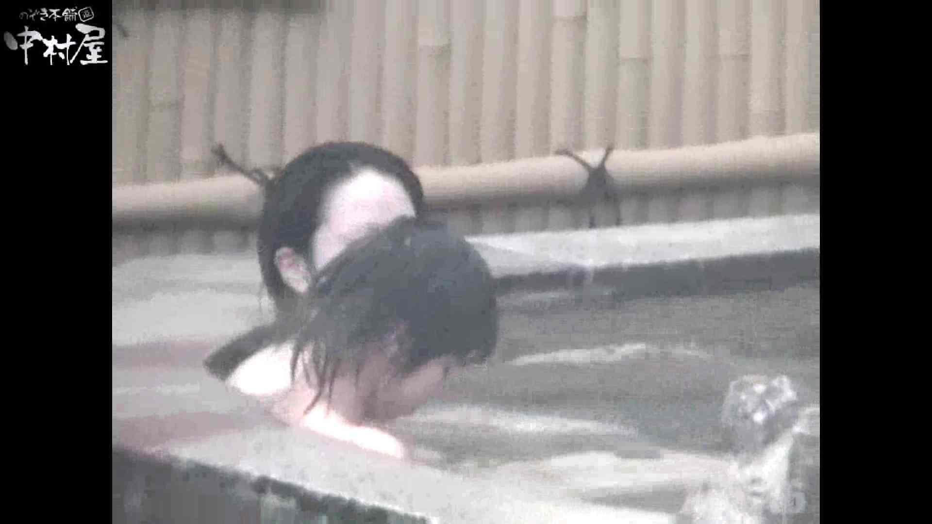 Aquaな露天風呂Vol.880潜入盗撮露天風呂十六判湯 其の七 盗撮シリーズ | 潜入  111PIX 16
