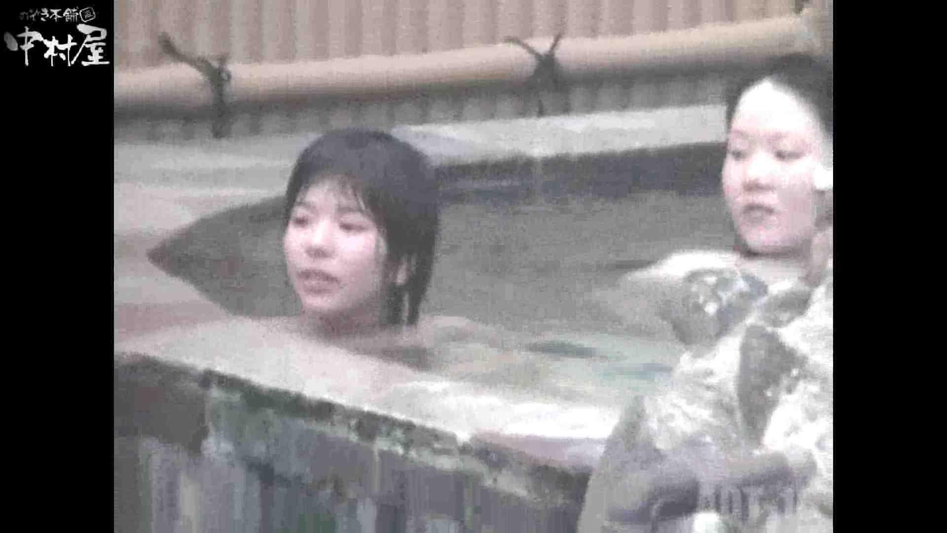Aquaな露天風呂Vol.880潜入盗撮露天風呂十六判湯 其の七 盗撮シリーズ | 潜入  111PIX 34