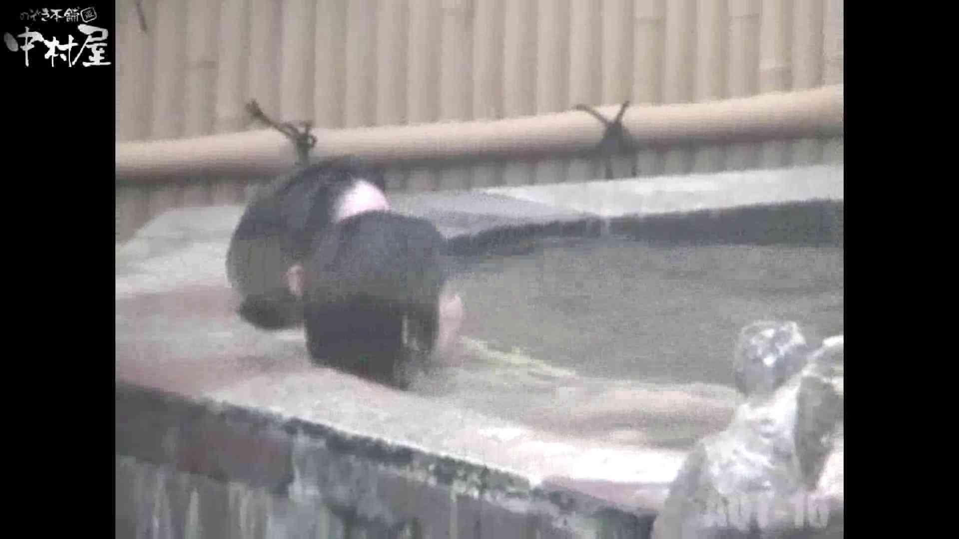 Aquaな露天風呂Vol.880潜入盗撮露天風呂十六判湯 其の七 盗撮シリーズ | 潜入  111PIX 40