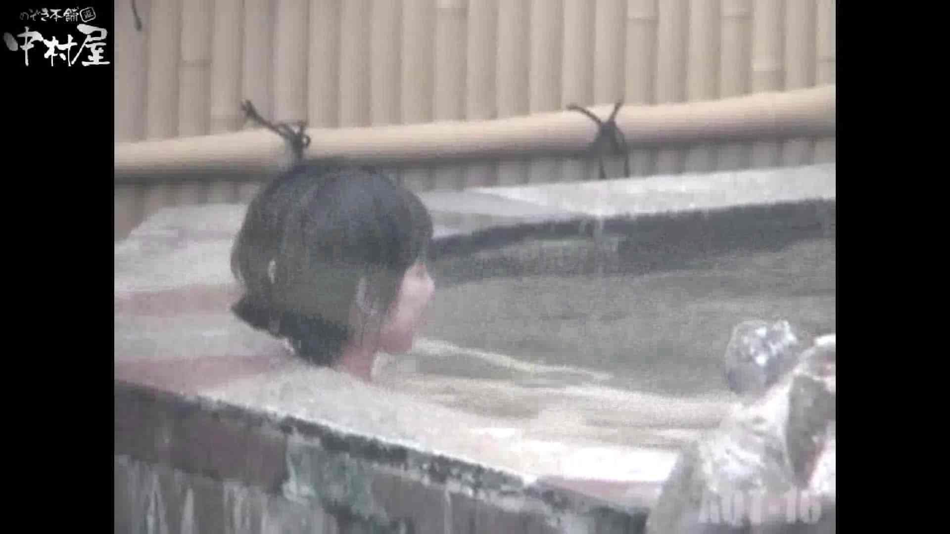 Aquaな露天風呂Vol.880潜入盗撮露天風呂十六判湯 其の七 盗撮シリーズ  111PIX 42