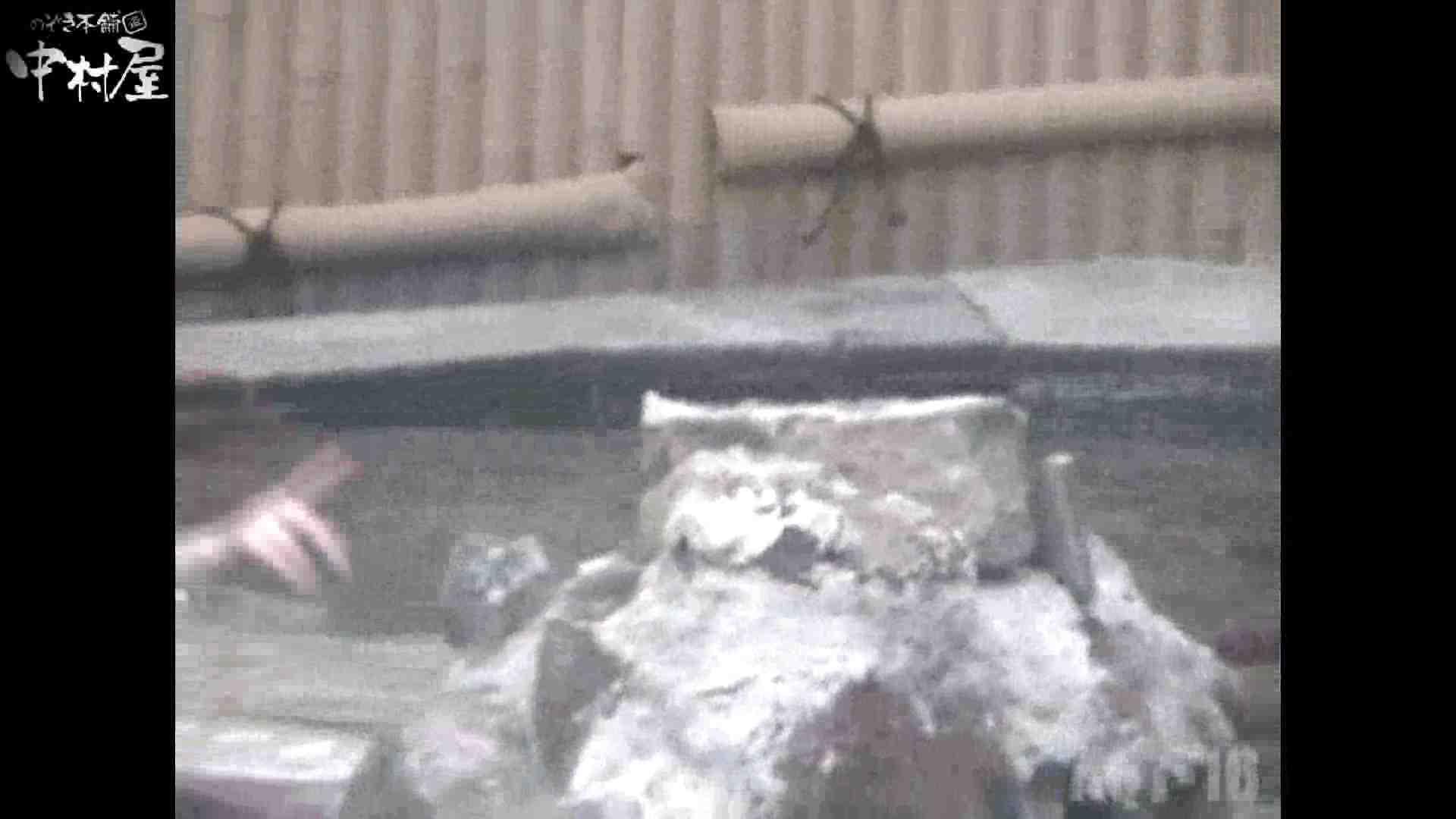 Aquaな露天風呂Vol.880潜入盗撮露天風呂十六判湯 其の七 盗撮シリーズ | 潜入  111PIX 46