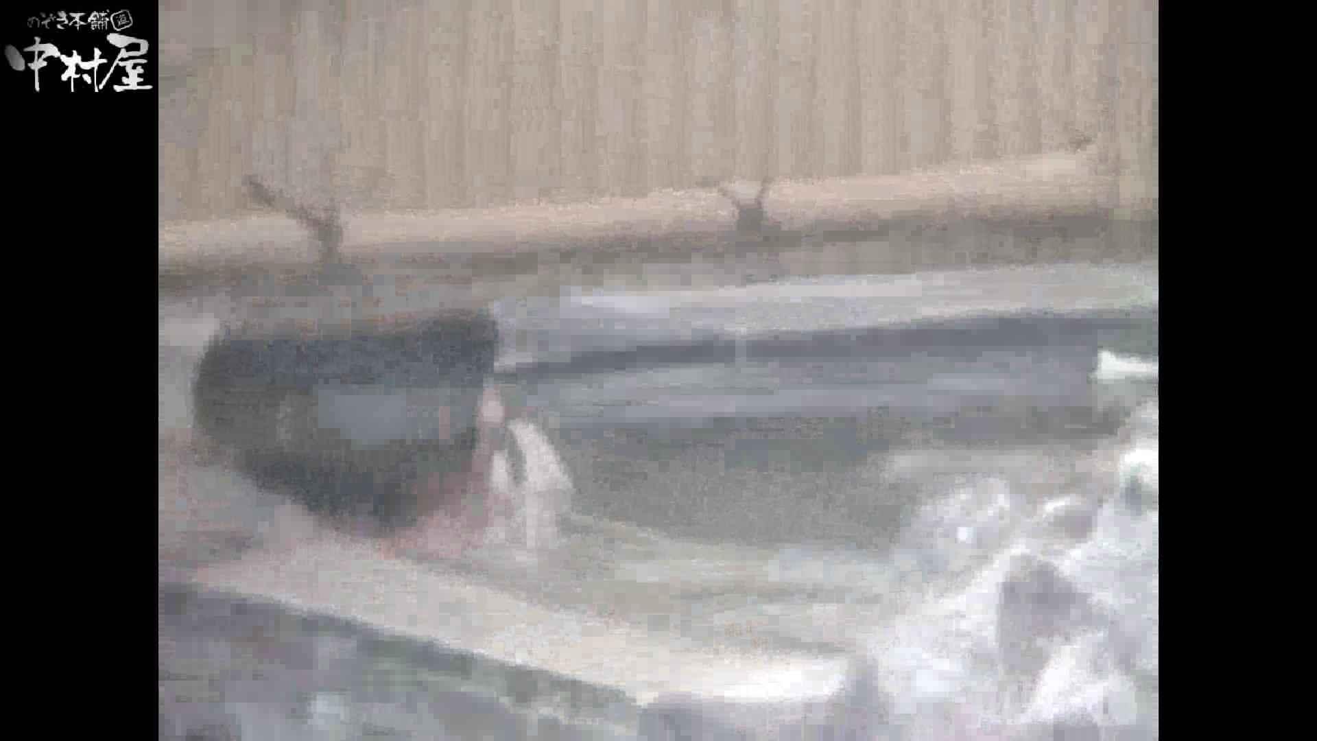 Aquaな露天風呂Vol.880潜入盗撮露天風呂十六判湯 其の七 盗撮シリーズ  111PIX 69