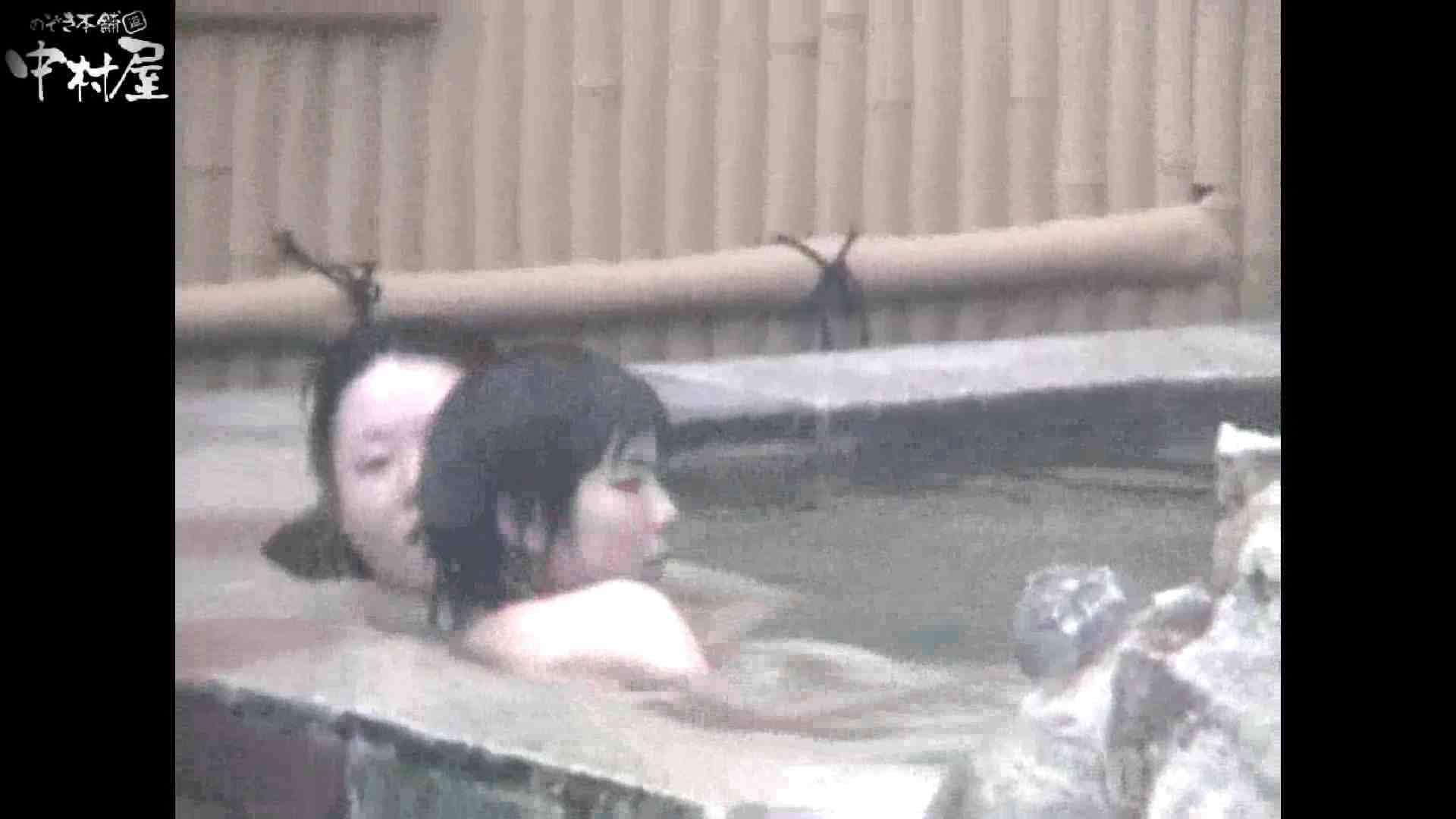 Aquaな露天風呂Vol.880潜入盗撮露天風呂十六判湯 其の七 盗撮シリーズ | 潜入  111PIX 76