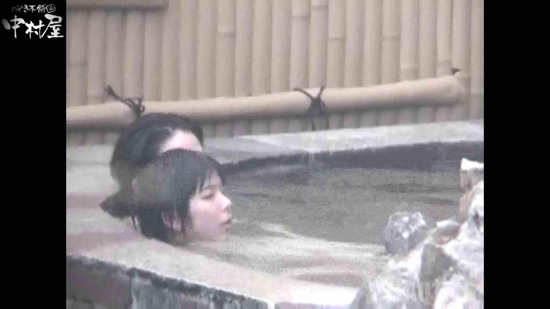 Aquaな露天風呂Vol.880潜入盗撮露天風呂十六判湯 其の七 盗撮シリーズ  111PIX 87