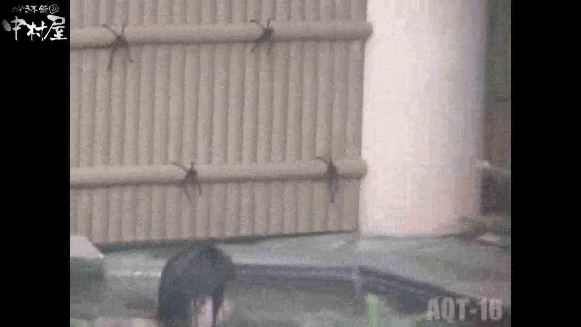 Aquaな露天風呂Vol.880潜入盗撮露天風呂十六判湯 其の八 潜入 おまんこ動画流出 99PIX 17