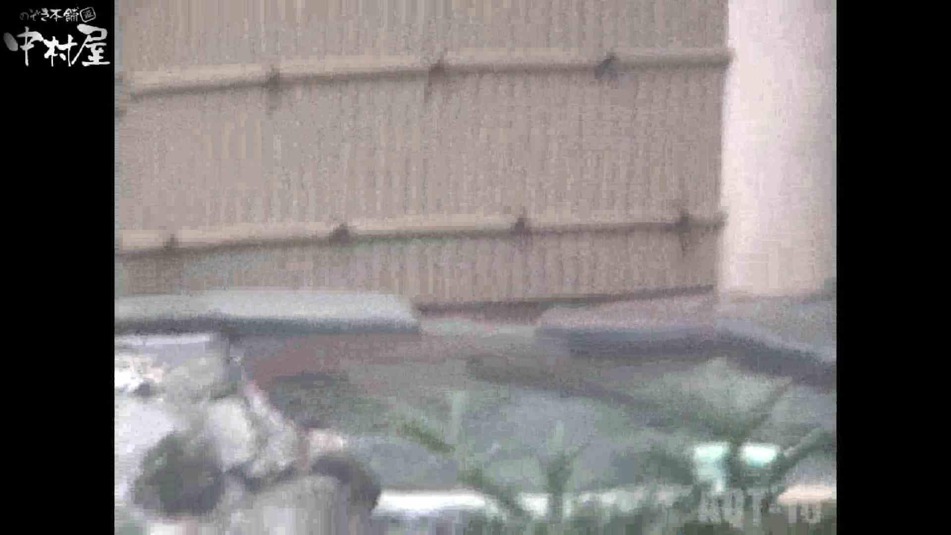 Aquaな露天風呂Vol.880潜入盗撮露天風呂十六判湯 其の八 潜入 おまんこ動画流出 99PIX 29