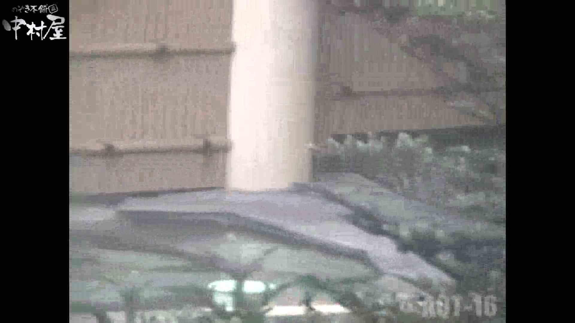 Aquaな露天風呂Vol.880潜入盗撮露天風呂十六判湯 其の八 潜入 おまんこ動画流出 99PIX 32