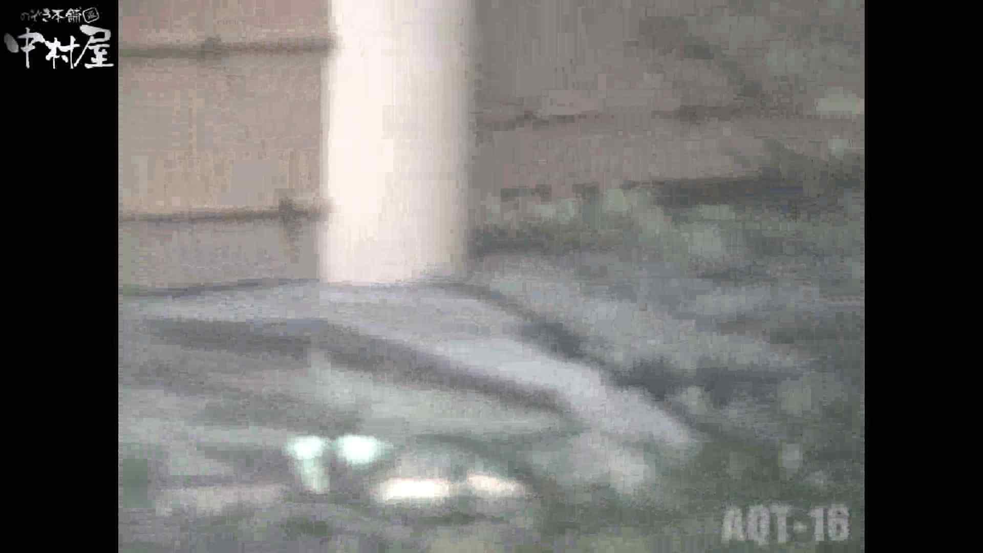 Aquaな露天風呂Vol.880潜入盗撮露天風呂十六判湯 其の八 潜入 おまんこ動画流出 99PIX 41