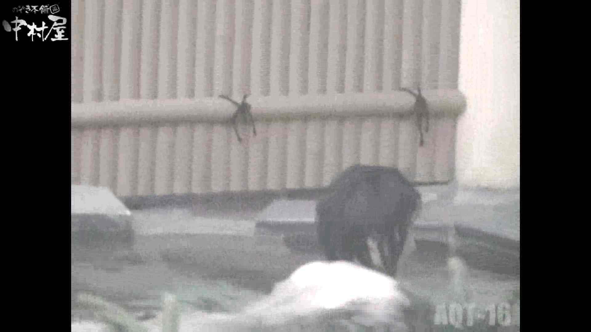 Aquaな露天風呂Vol.880潜入盗撮露天風呂十六判湯 其の八 潜入 おまんこ動画流出 99PIX 47