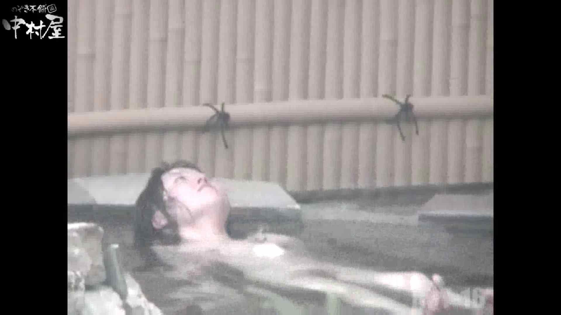Aquaな露天風呂Vol.880潜入盗撮露天風呂十六判湯 其の八 露天風呂編  99PIX 57