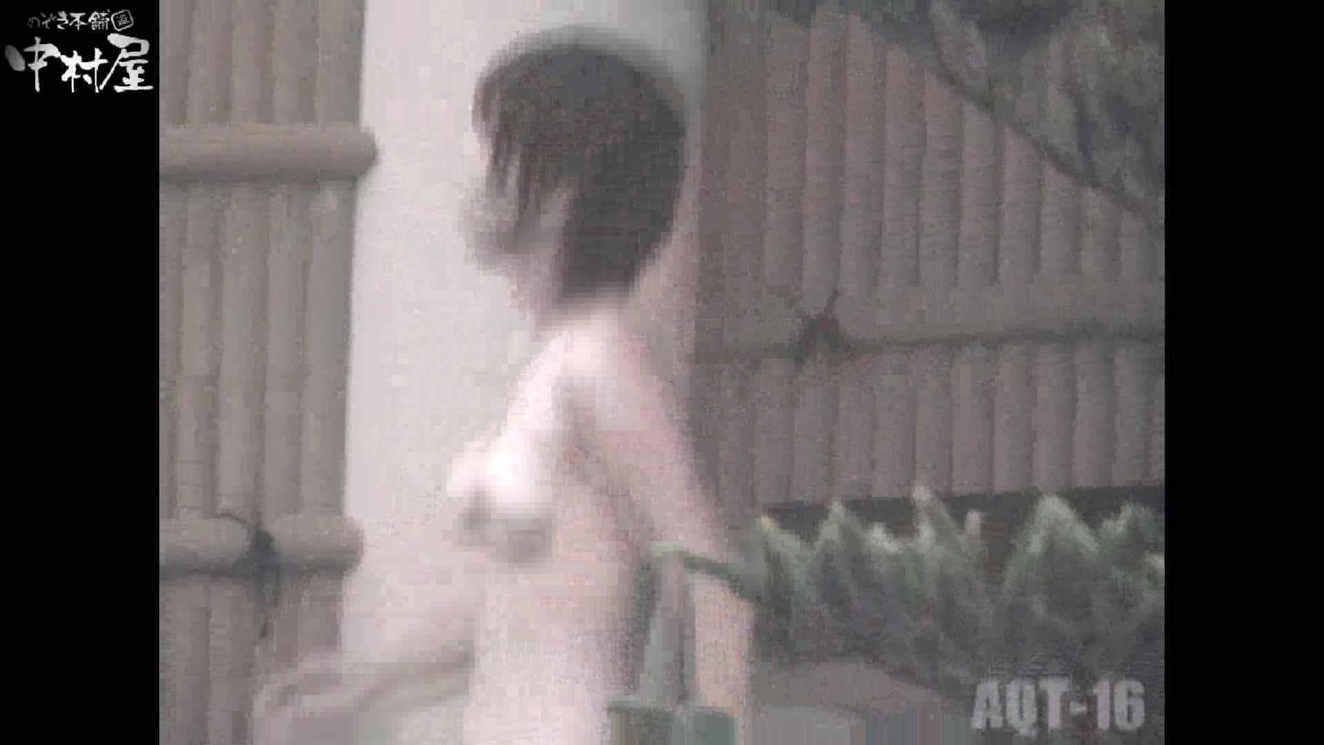Aquaな露天風呂Vol.880潜入盗撮露天風呂十六判湯 其の八 潜入 おまんこ動画流出 99PIX 71