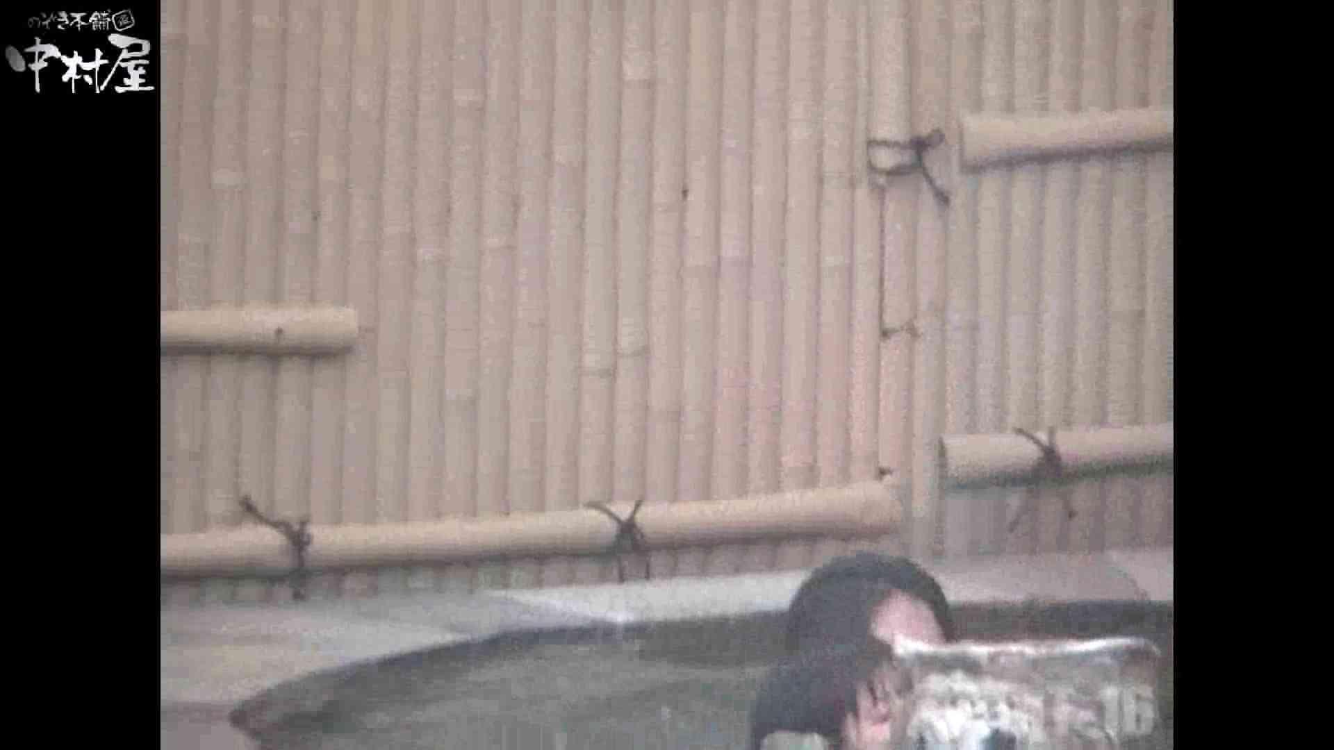 Aquaな露天風呂Vol.880潜入盗撮露天風呂十六判湯 其の八 潜入 おまんこ動画流出 99PIX 86