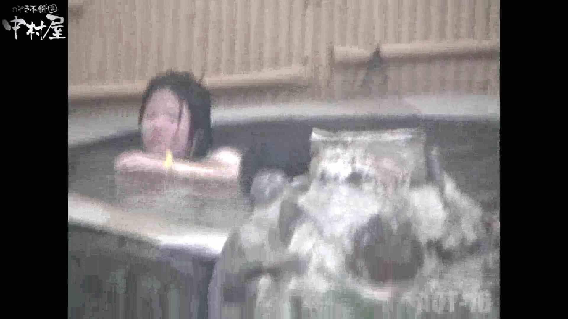 Aquaな露天風呂Vol.880潜入盗撮露天風呂十六判湯 其の八 潜入 おまんこ動画流出 99PIX 89