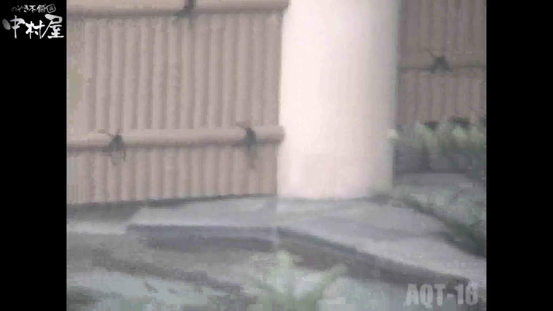 Aquaな露天風呂Vol.880潜入盗撮露天風呂十六判湯 其の八 潜入 おまんこ動画流出 99PIX 95