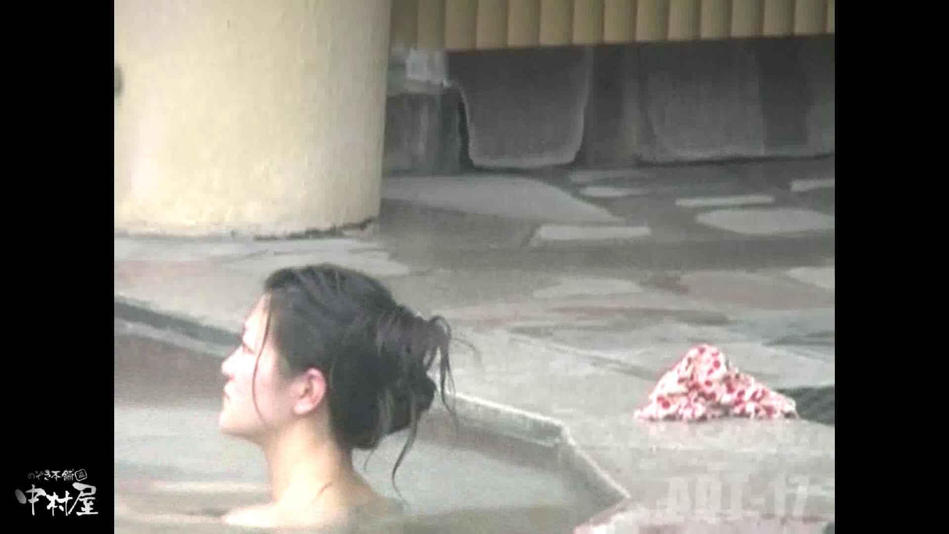 Aquaな露天風呂Vol.881潜入盗撮露天風呂十七判湯 其の二 露天風呂編 | 盗撮シリーズ  109PIX 28