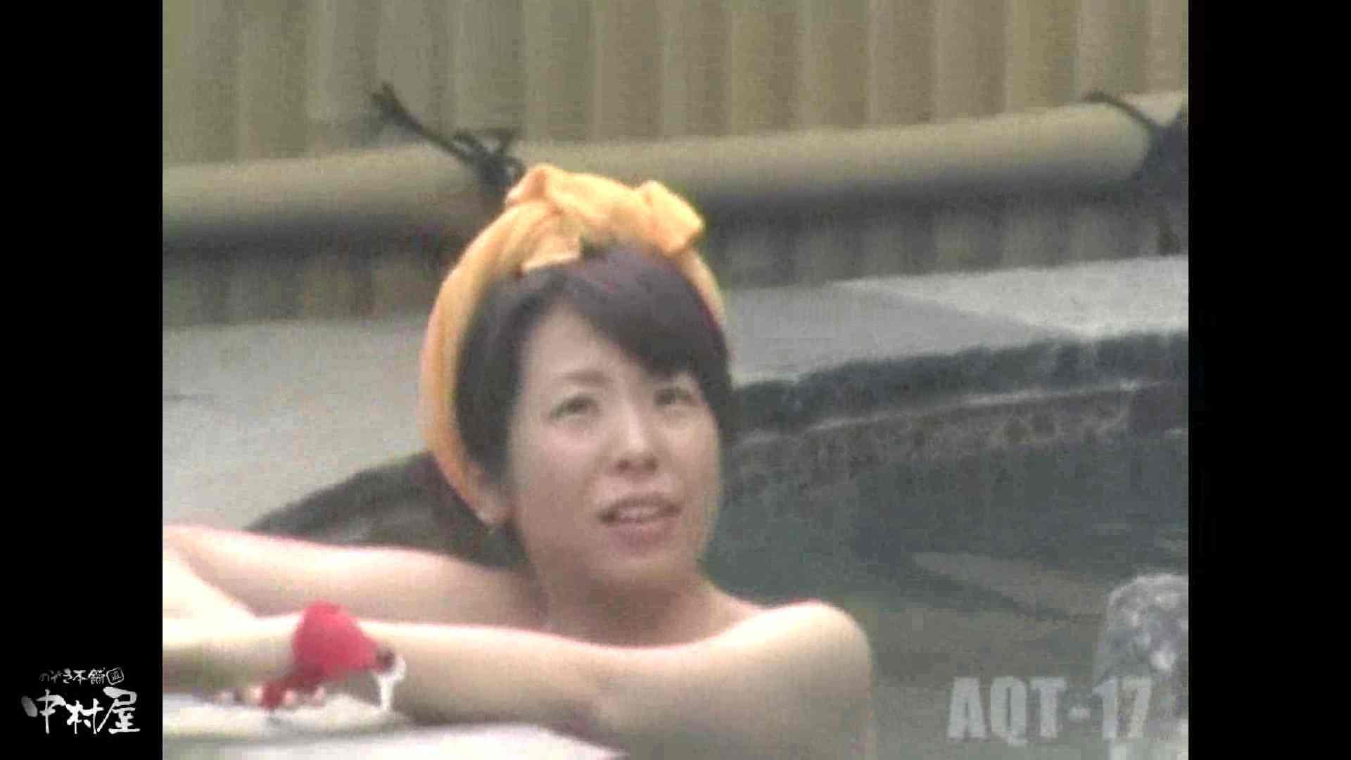 Aquaな露天風呂Vol.881潜入盗撮露天風呂十七判湯 其の五 潜入  75PIX 24