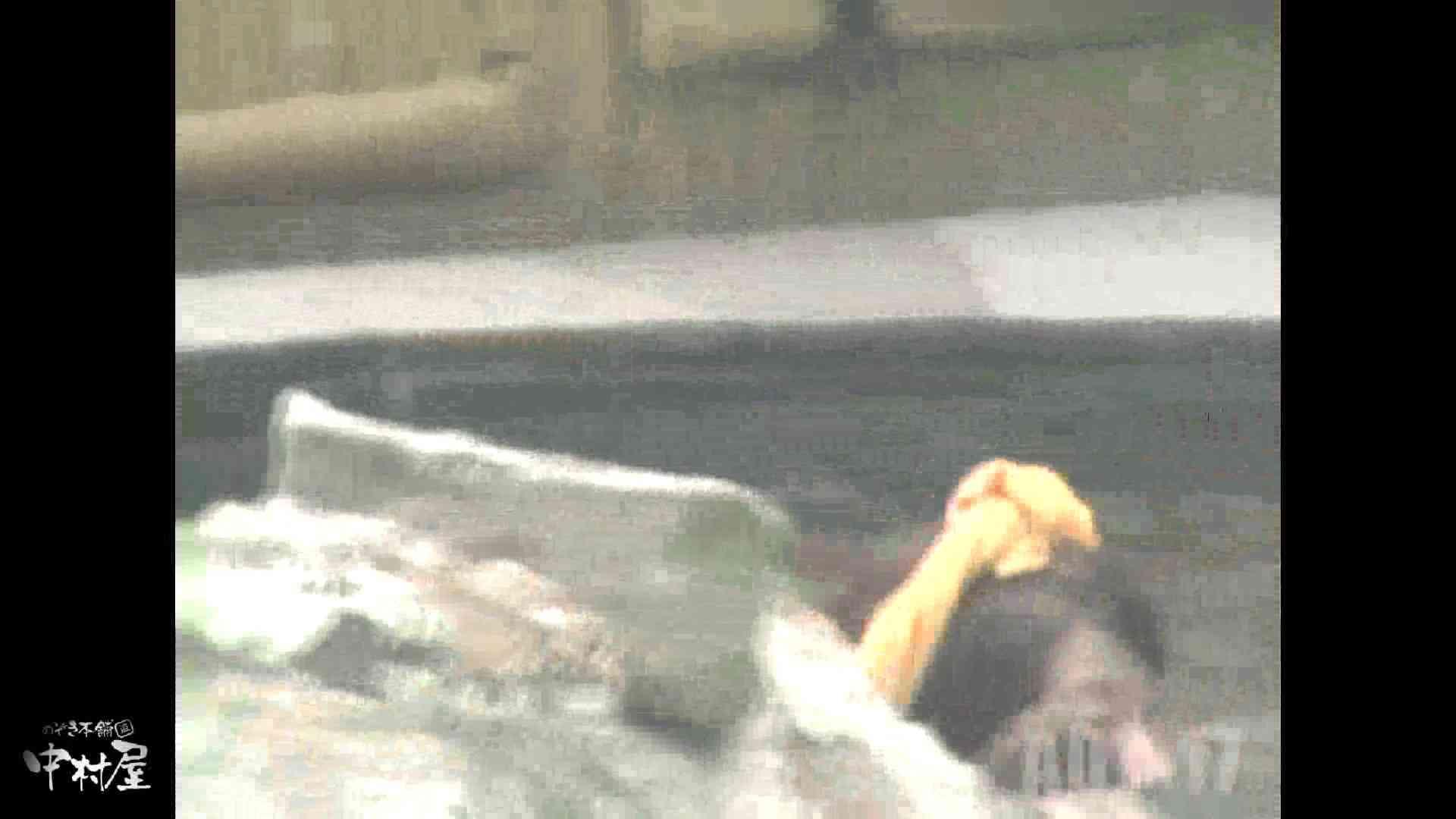 Aquaな露天風呂Vol.881潜入盗撮露天風呂十七判湯 其の五 潜入  75PIX 48